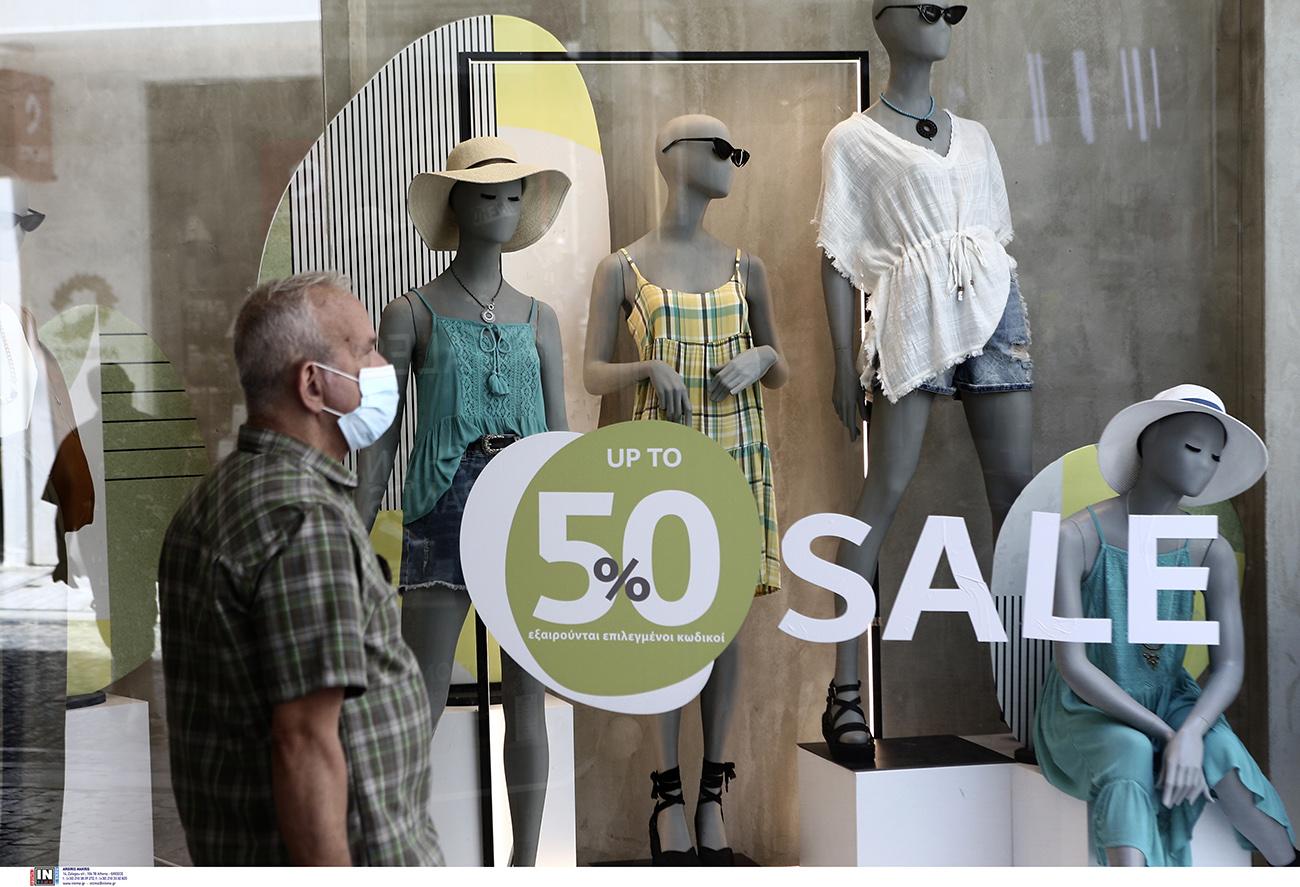 Θερινές εκπτώσεις 2021: Ποια Κυριακή είναι ανοιχτά τα καταστήματα