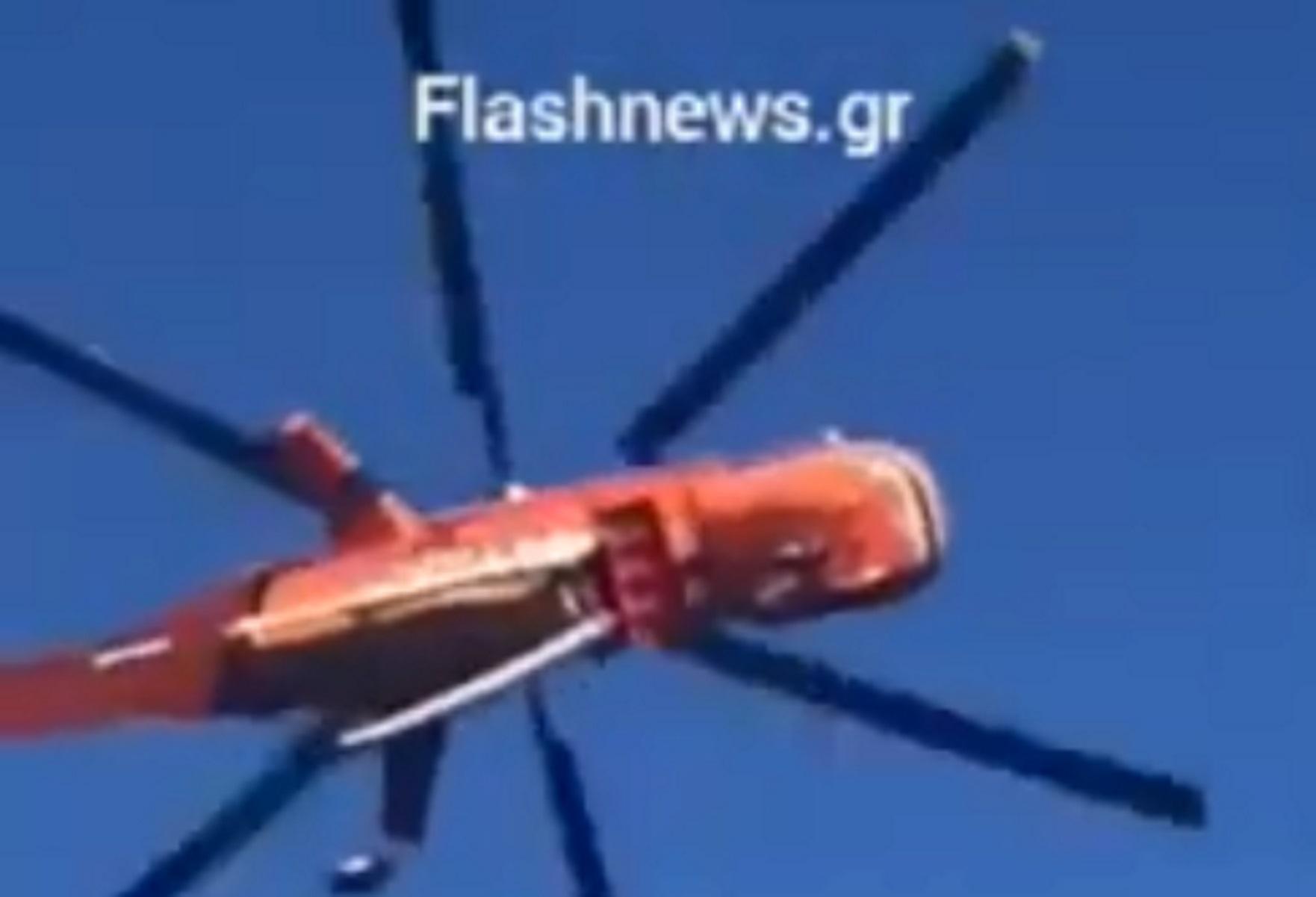 Φωτιά στην Πρέβελη Ρεθύμνου: Ριψοκίνδυνοι  ελιγμοί ελικοπτέρου – Στάλθηκε και το Beriev