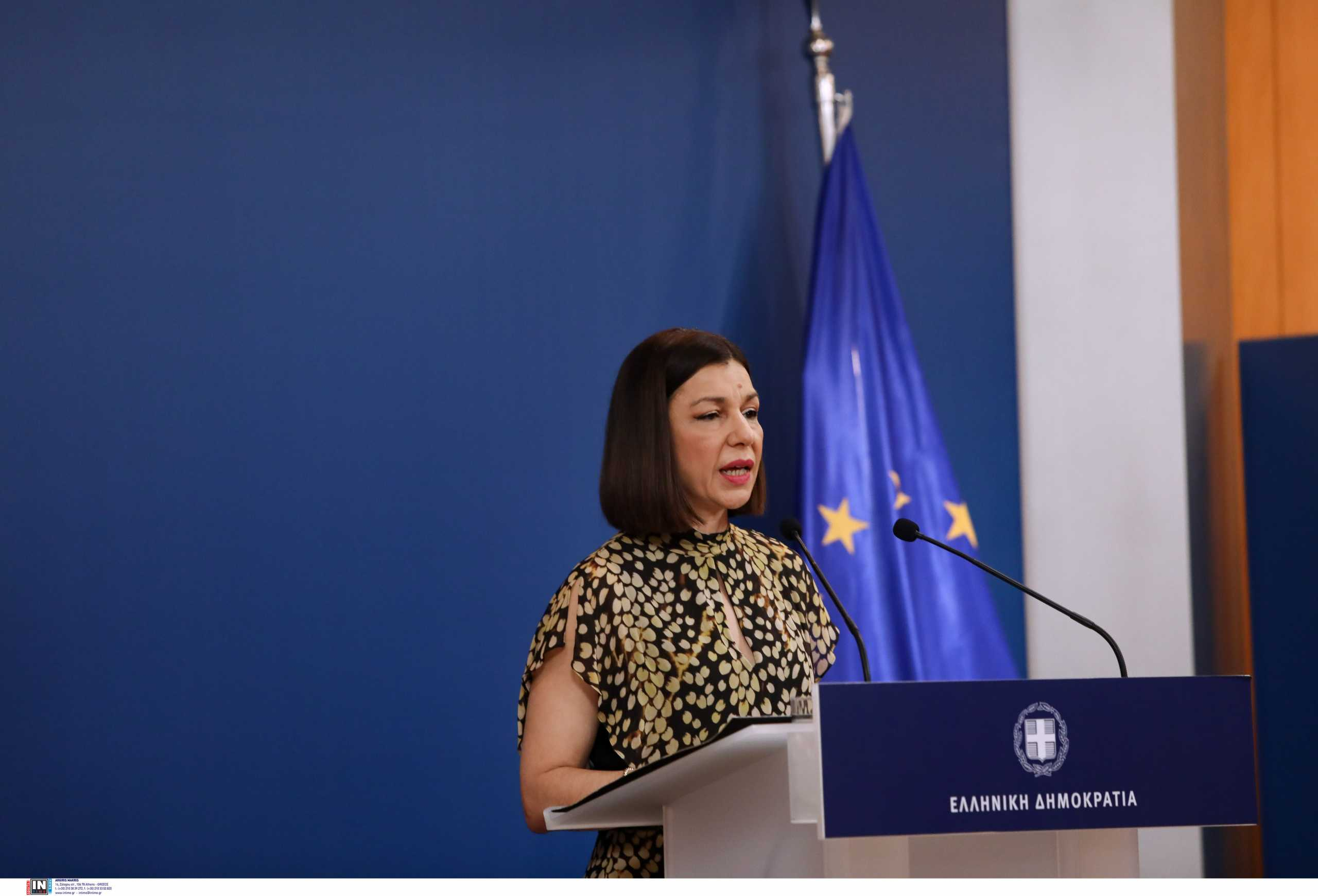 Πελώνη: Θα συνιστούσαμε στον κύριο Τσίπρα να μη μιλάει για διχασμό