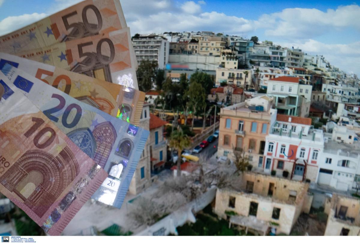 ΕΝΦΙΑ: Ποιοι θα πληρώσουν φέτος λιγότερο και ποιοι καθόλου