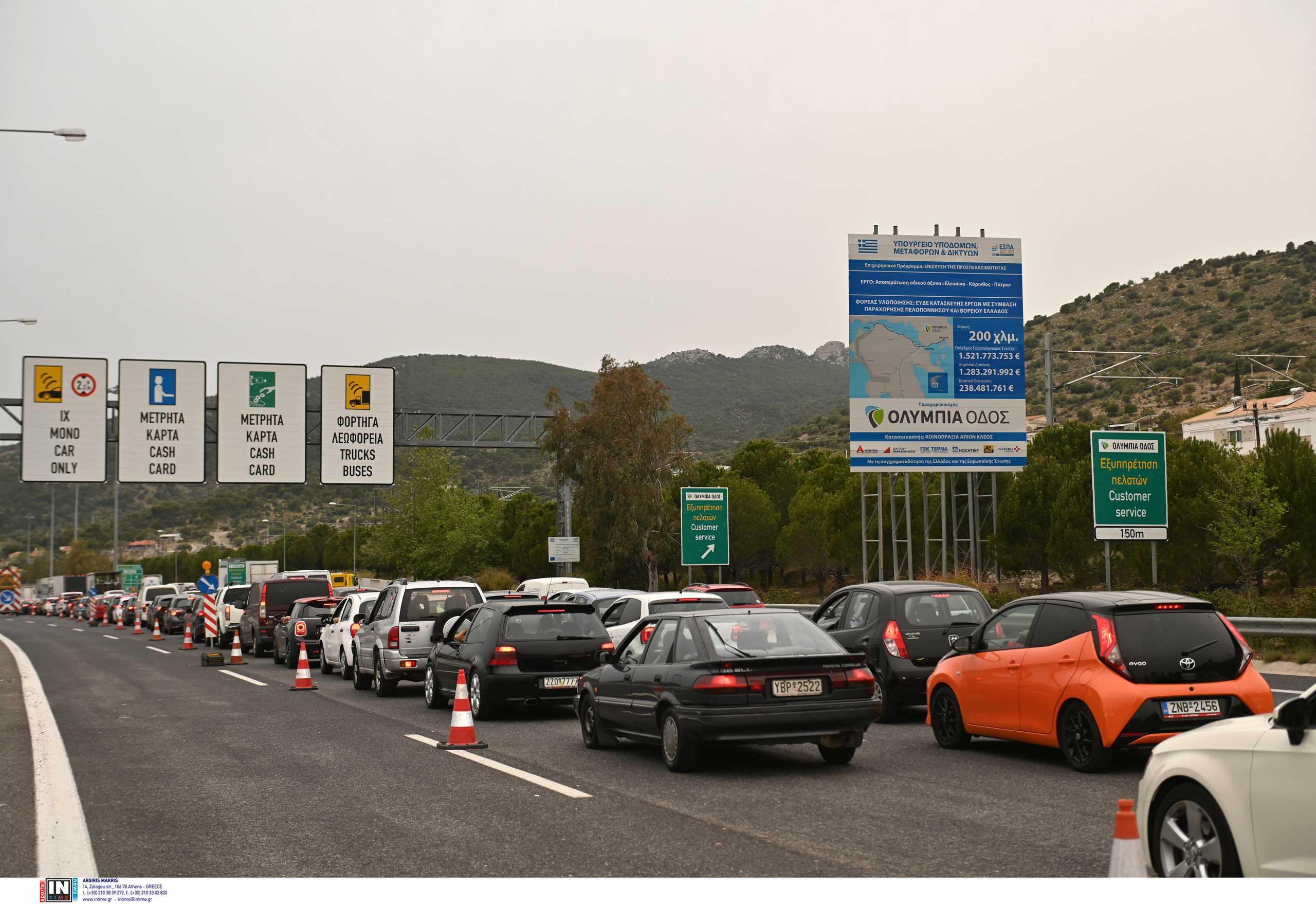 «Καμπάνες» σε οδηγούς για κίνηση οχημάτων σε ΛΕΑ – Συνολικά 226 παραβάσεις