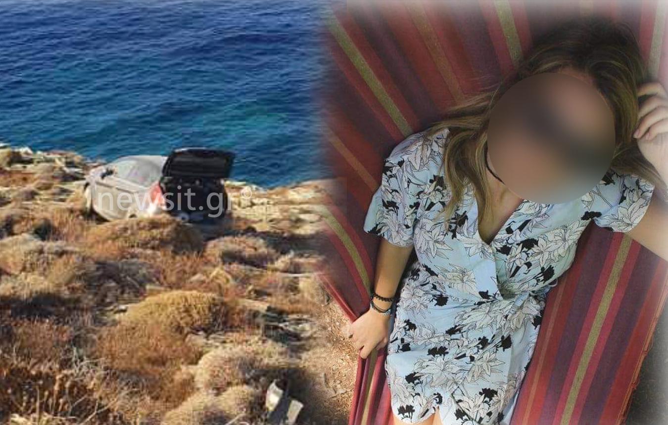 Έγκλημα στη Φολέγανδρο: Ο καυγάς για το GPS κατέληξε στη δολοφονία της Γαρυφαλλιάς