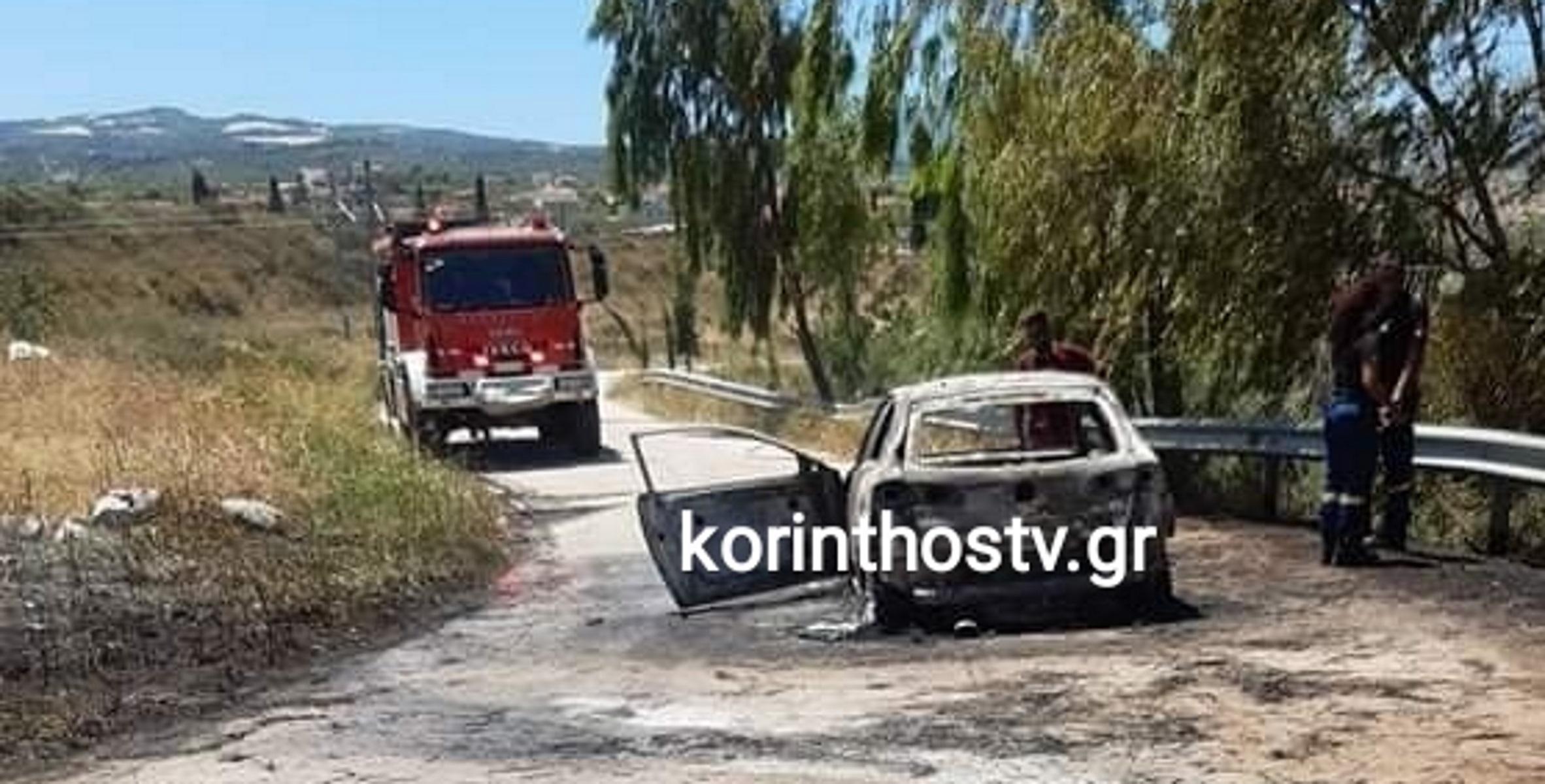 Κορινθία: Αυτοκίνητο άρπαξε φωτιά – Απλώθηκε και σε χωράφια