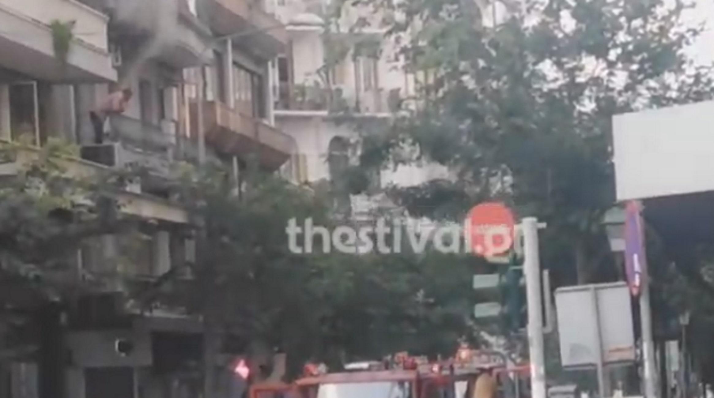 Θεσσαλονίκη: Βγήκε στο μπαλκόνι και σώθηκε από τη φωτιά στο σπίτι του – Τα δευτερόλεπτα πανικού