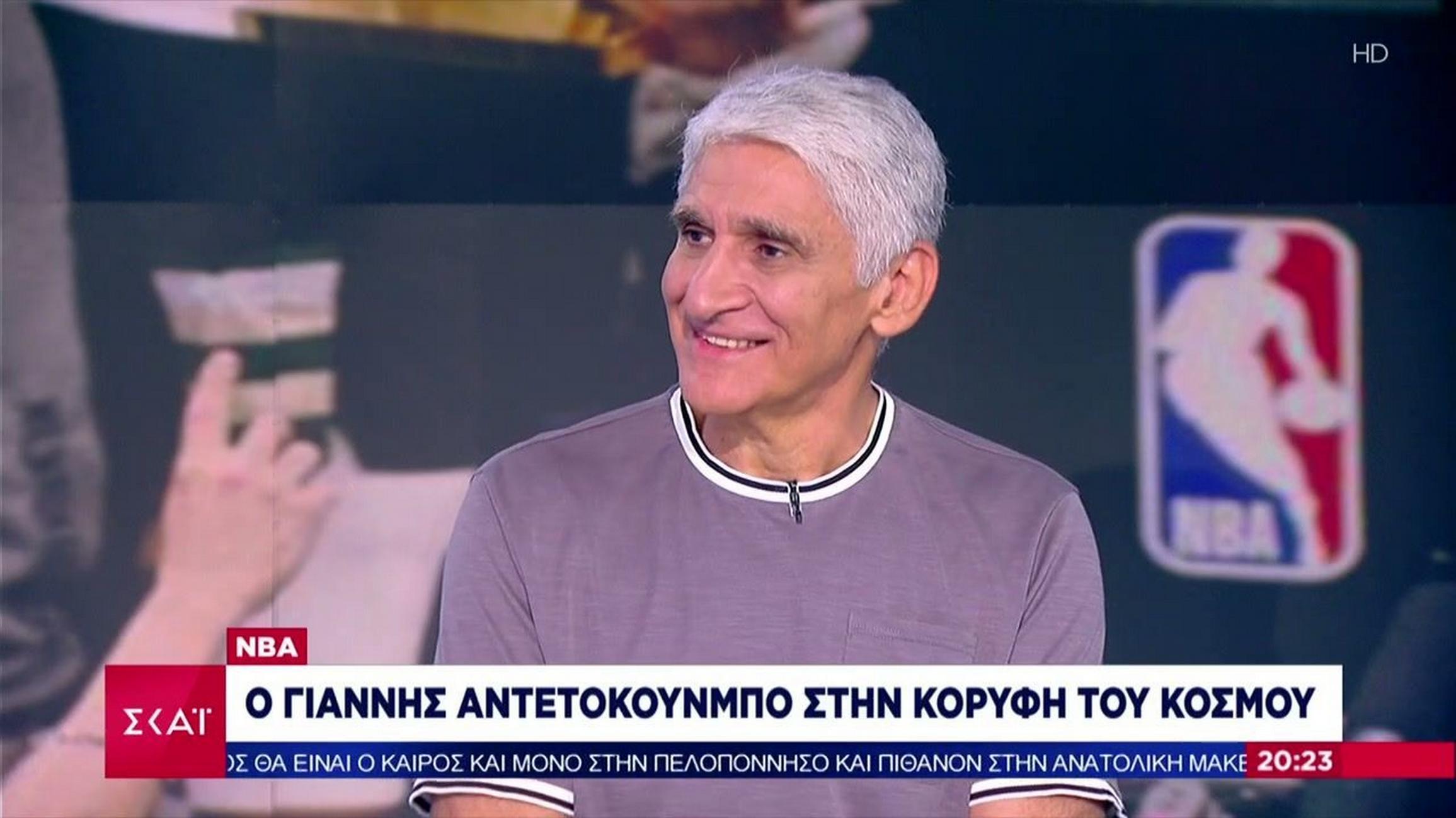 Παναγιώτης Γιαννάκης για Αντετοκούνμπο: «Ήταν κυρίαρχος κι έχει φέρει άλλη αύρα στο παγκόσμιο μπάσκετ»