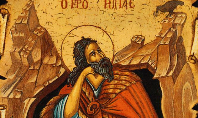 Γιατί ο Προφήτης Ηλίας που γιορτάζει αύριο λέγεται προστατεύει τους γουνοποιούς