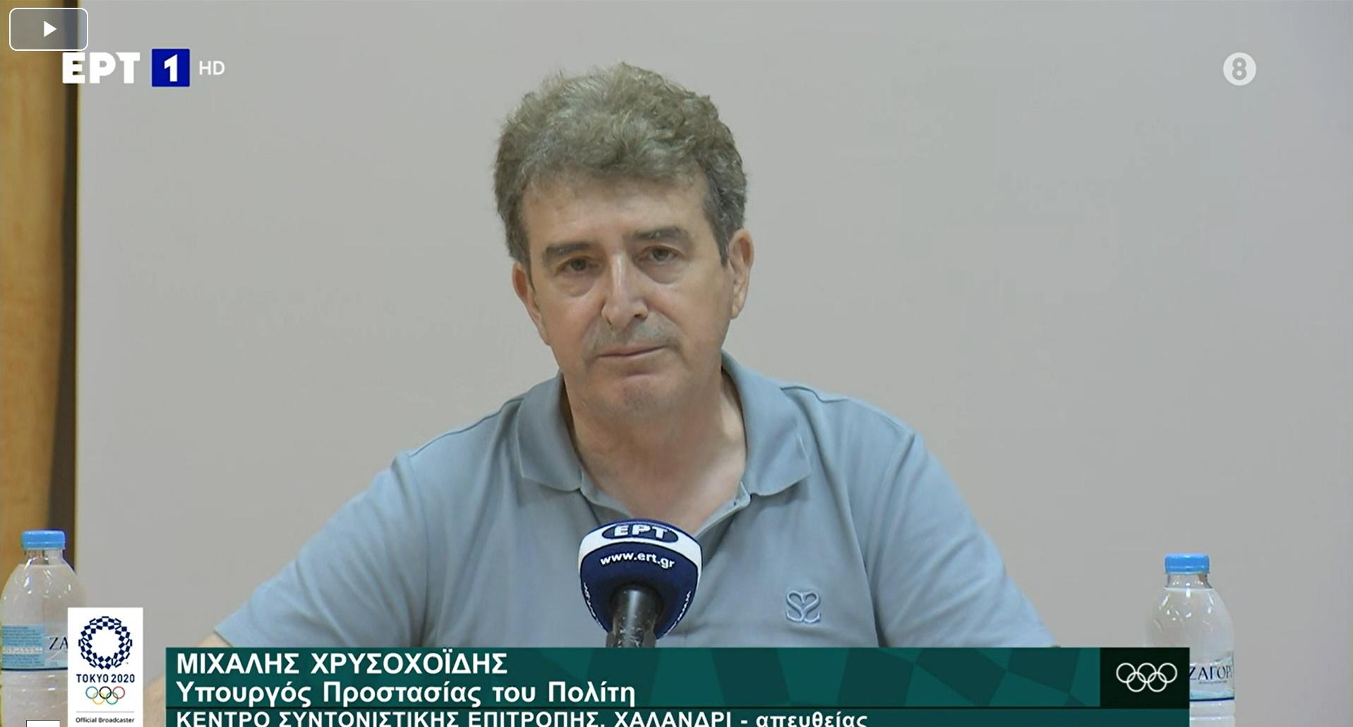 Χρυσοχοΐδης για πυρκαγιά στην Αχαΐα: Στη μάχη 8 αεροσκάφη, 7 ελικόπτερα 290 Πυροσβέστες – Θα συνεχιστούν οι αντίξοες συνθήκες