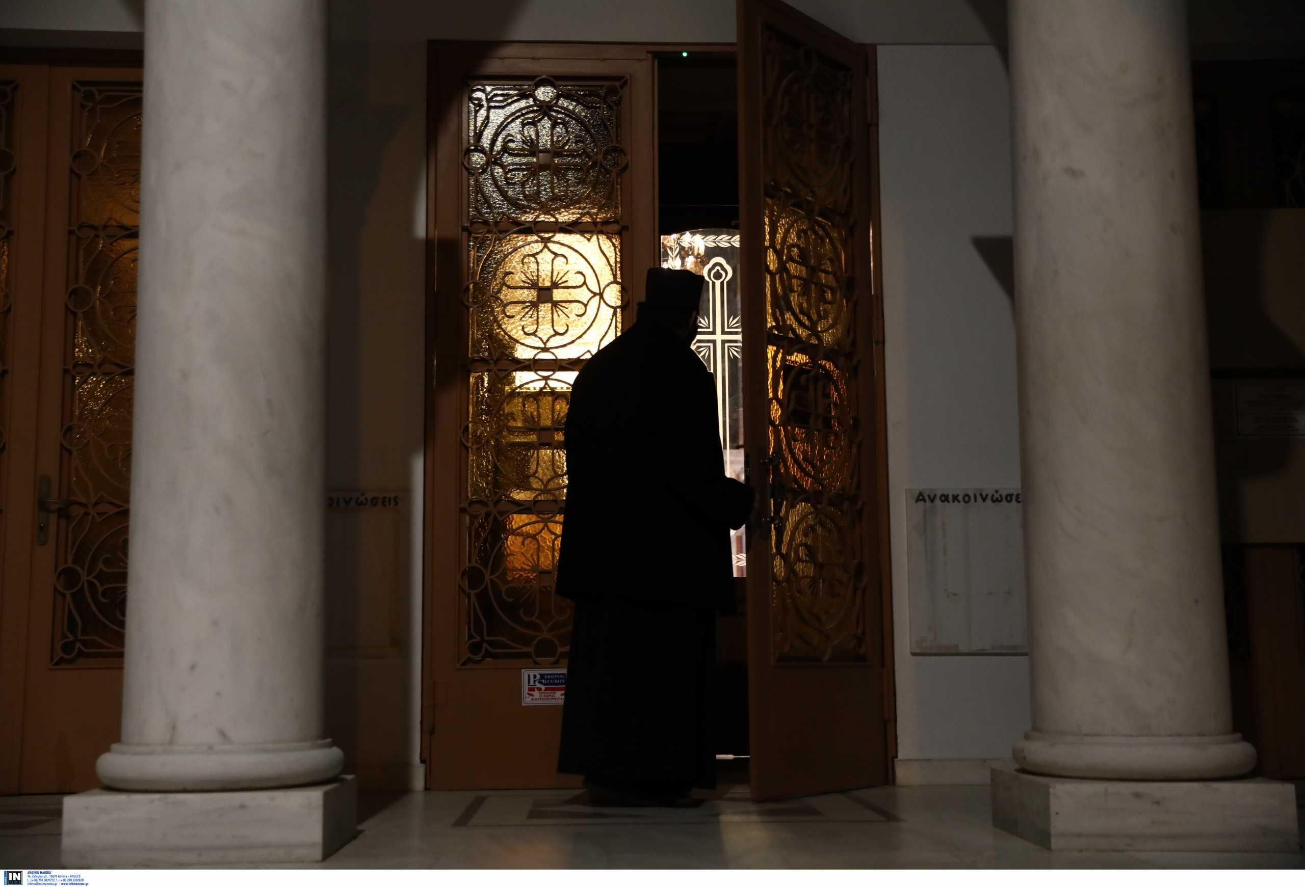 Θεσσαλονίκη: Ιερέας αρνητής του κορονοϊού απομακρύνεται από την ενορία του