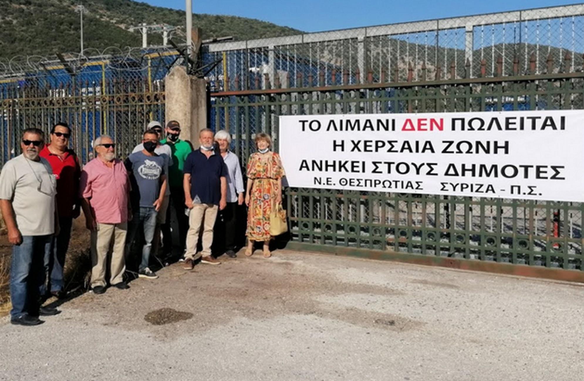 Ηγουμενίτσα: Έκλεισαν το λιμάνι για δύο ώρες – Το αίτημα και η σκέψη για νέες κινητοποιήσεις