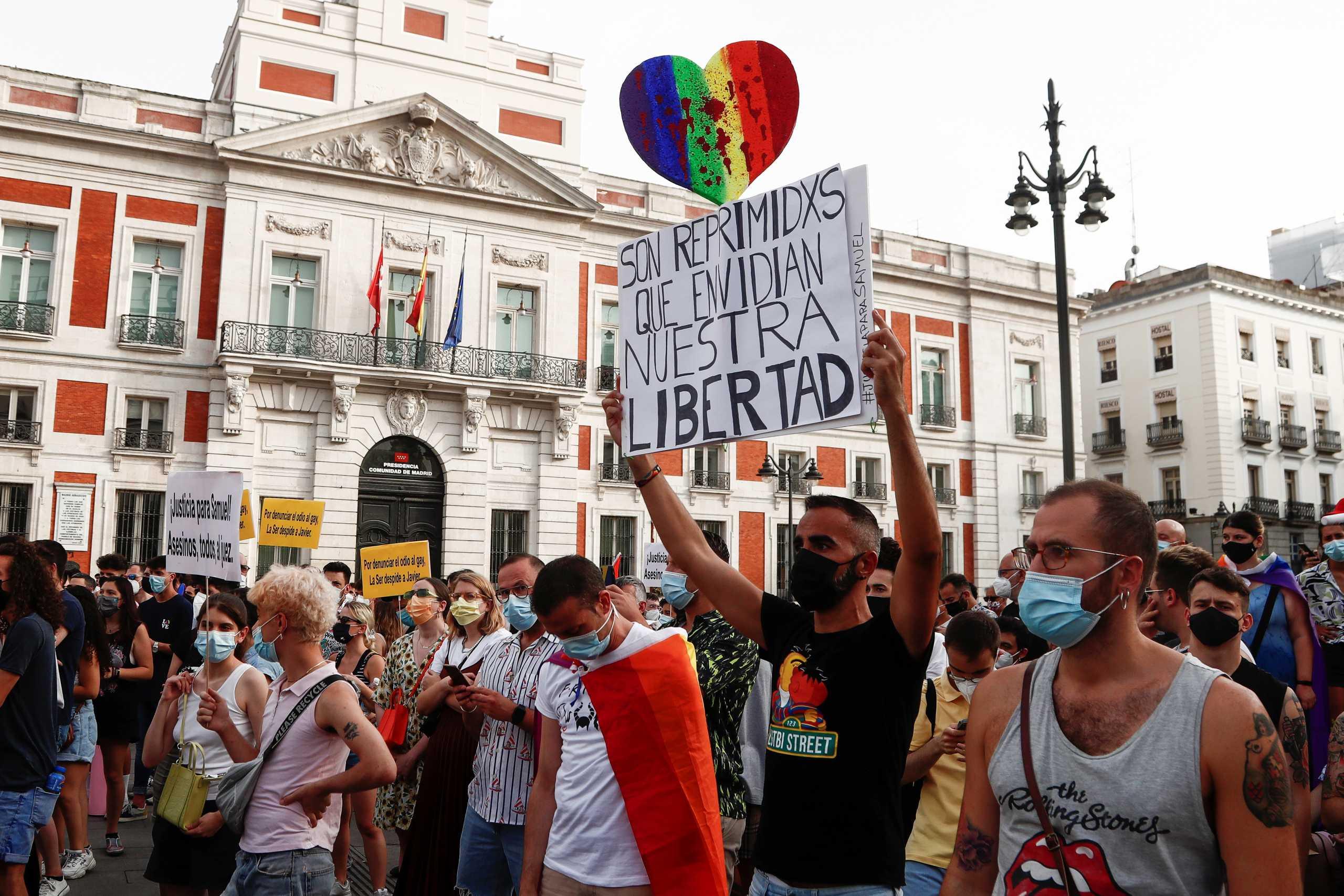 Ισπανία: Νέες μαζικές διαδηλώσεις κατά της ομοφοβίας μετά την δολοφονία του Σαμουέλ Λουίζ