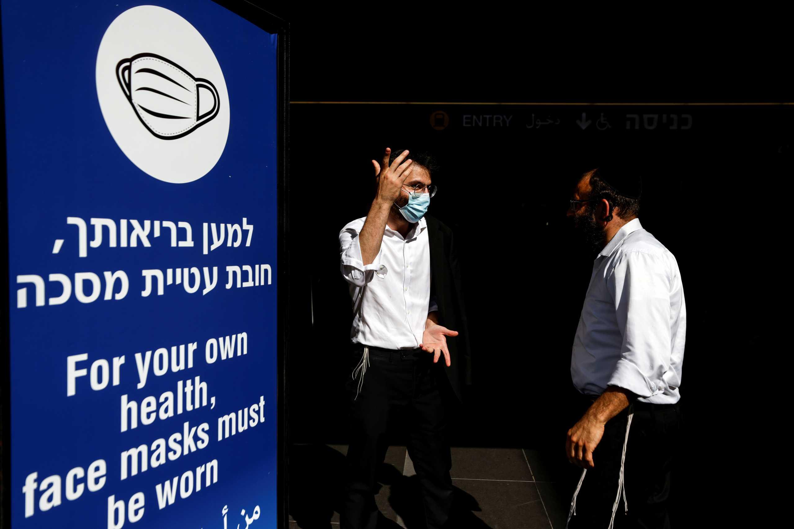 Κορονοϊός – Ισραήλ: 7.900 κρούσματα και 24 νεκροί το τελευταίο 24ωρο