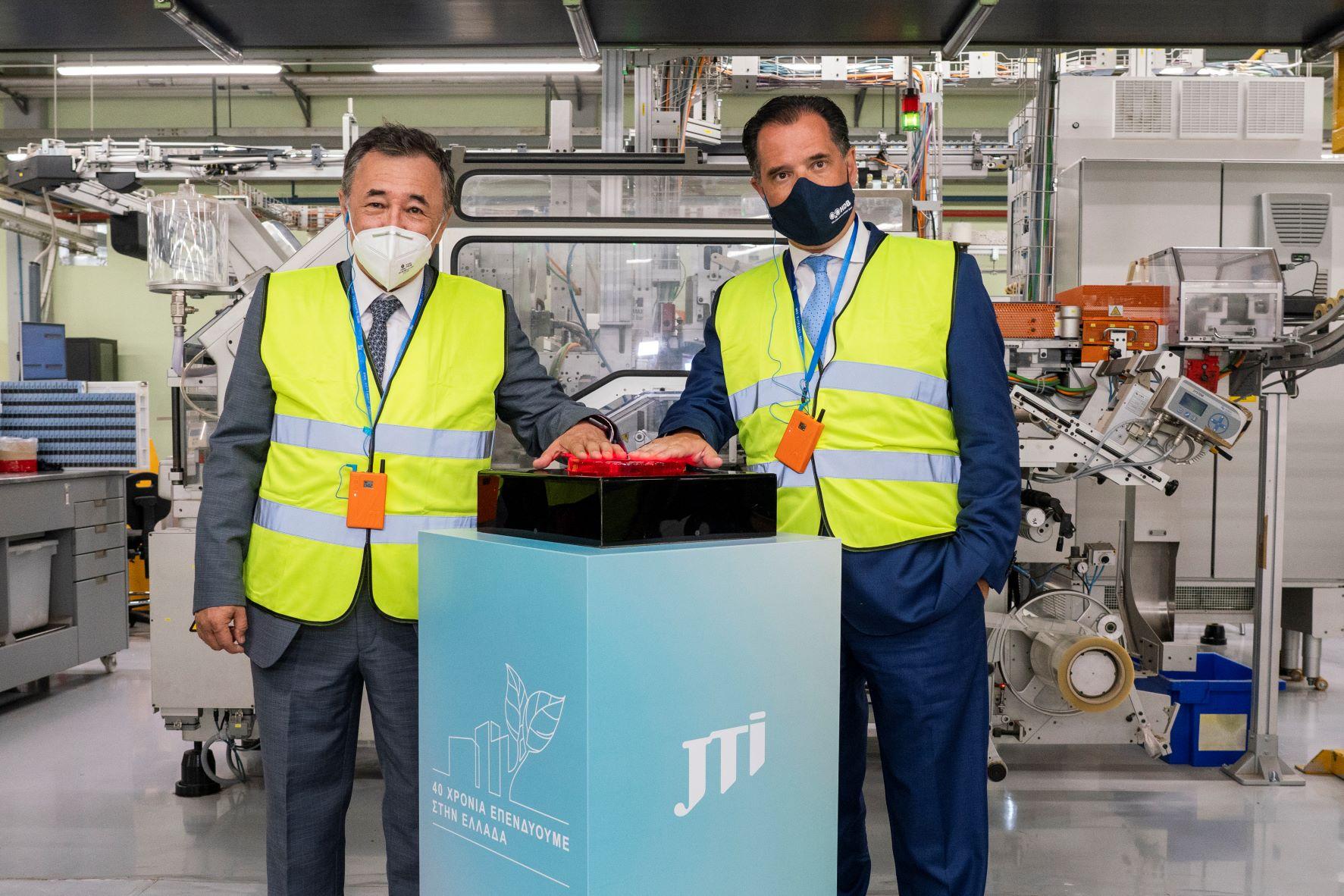 JTI: Εγκαινιάστηκε η νέα γραμμή παραγωγής στο εργοστάσιο της ΣΕΚΑΠ