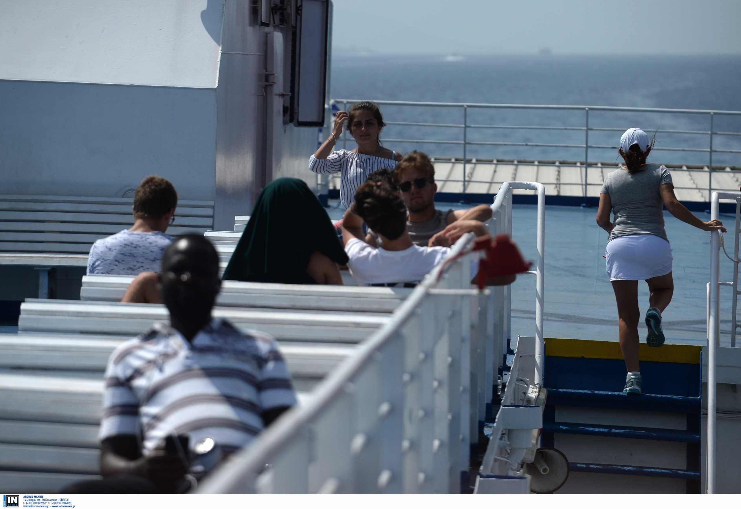 Μέτρα κορονοϊού: Έτσι θα γίνεται η επιβίβαση στα πλοία από τις 5 Ιουλίου