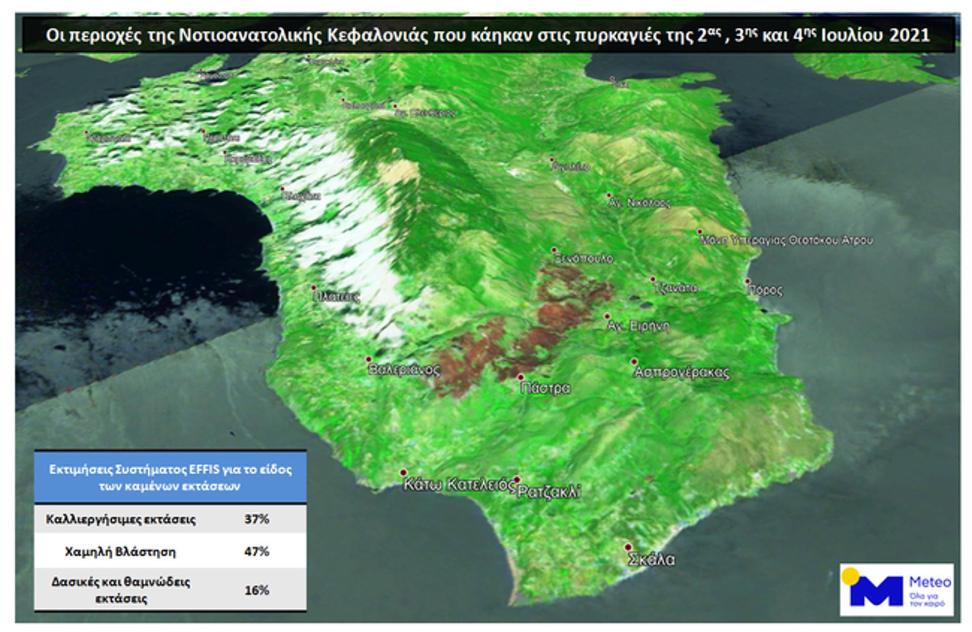 Κεφαλονιά: Στάχτη 6.000 στρέμματα από την καταστροφική φωτιά – Η αποκαλυπτική εικόνα δορυφόρου