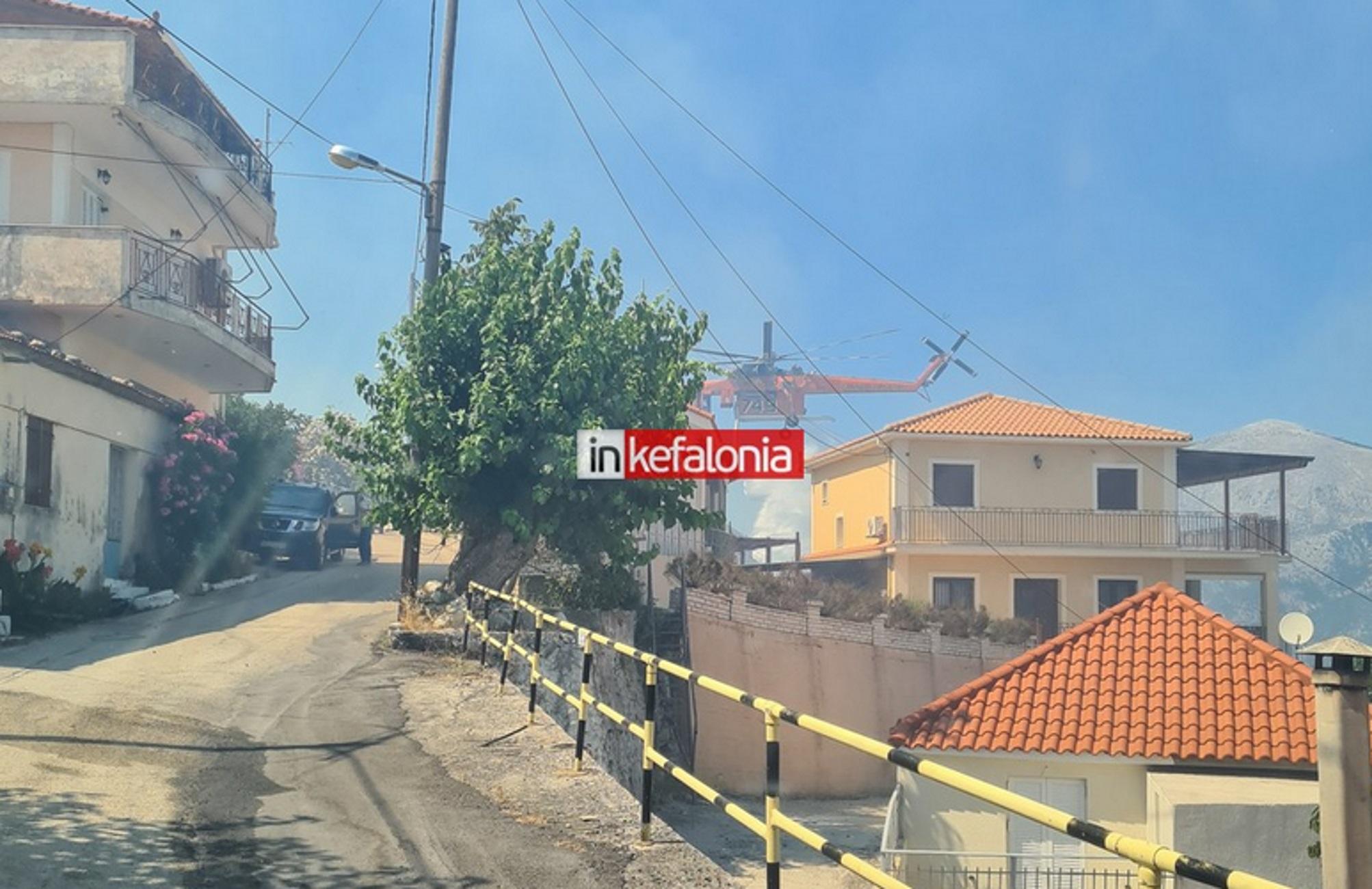 Κεφαλονιά: Η φωτιά μπήκε στο Καπανδρίτι – Εκκενώνονται χωριά – Απειλούνται σπίτια και περιουσίες