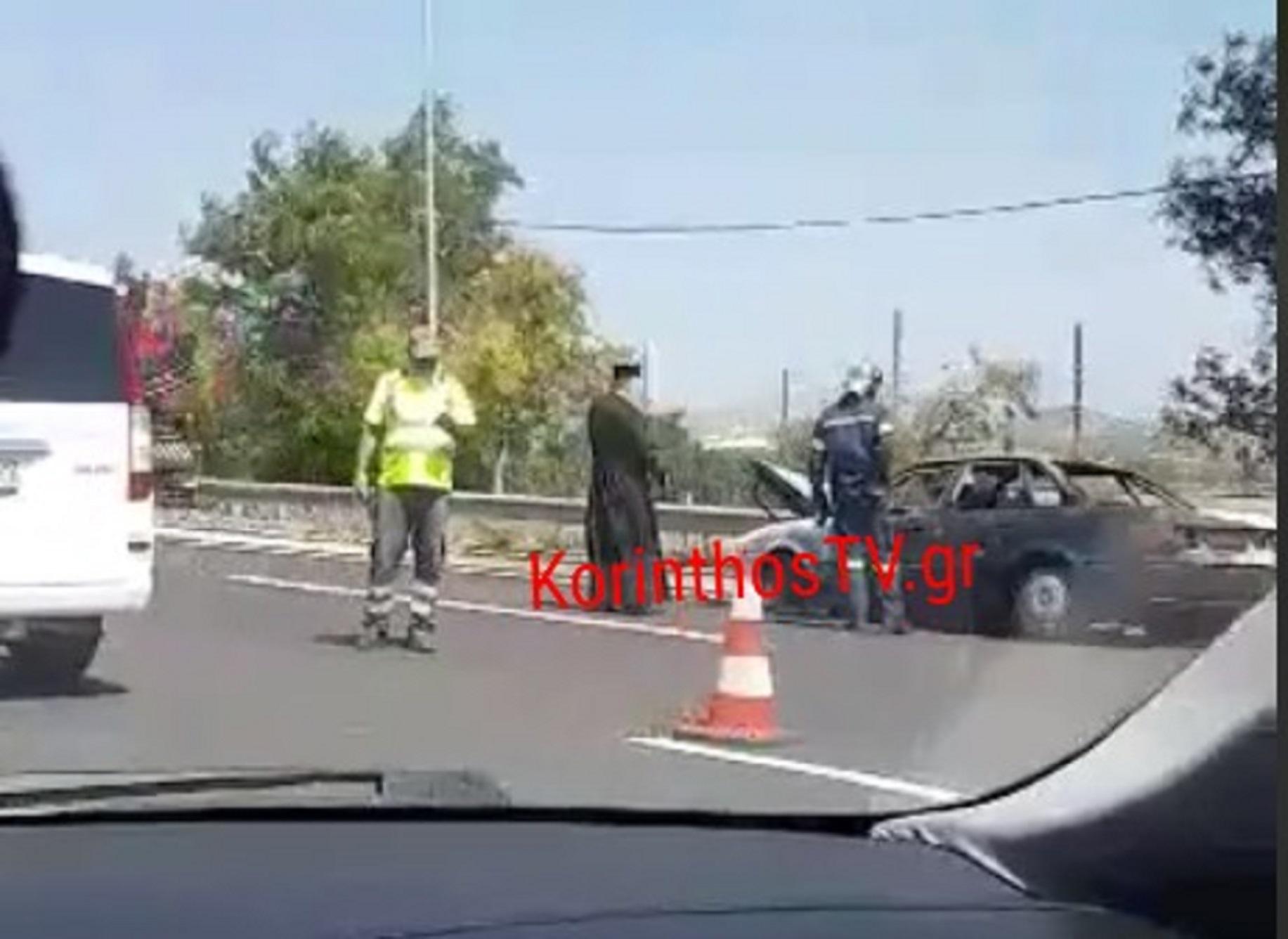 Αυτοκίνητο τυλίχθηκε στις φλόγες στην Εθνική Οδό Αθηνών – Κορίνθου στα Μέγαρα