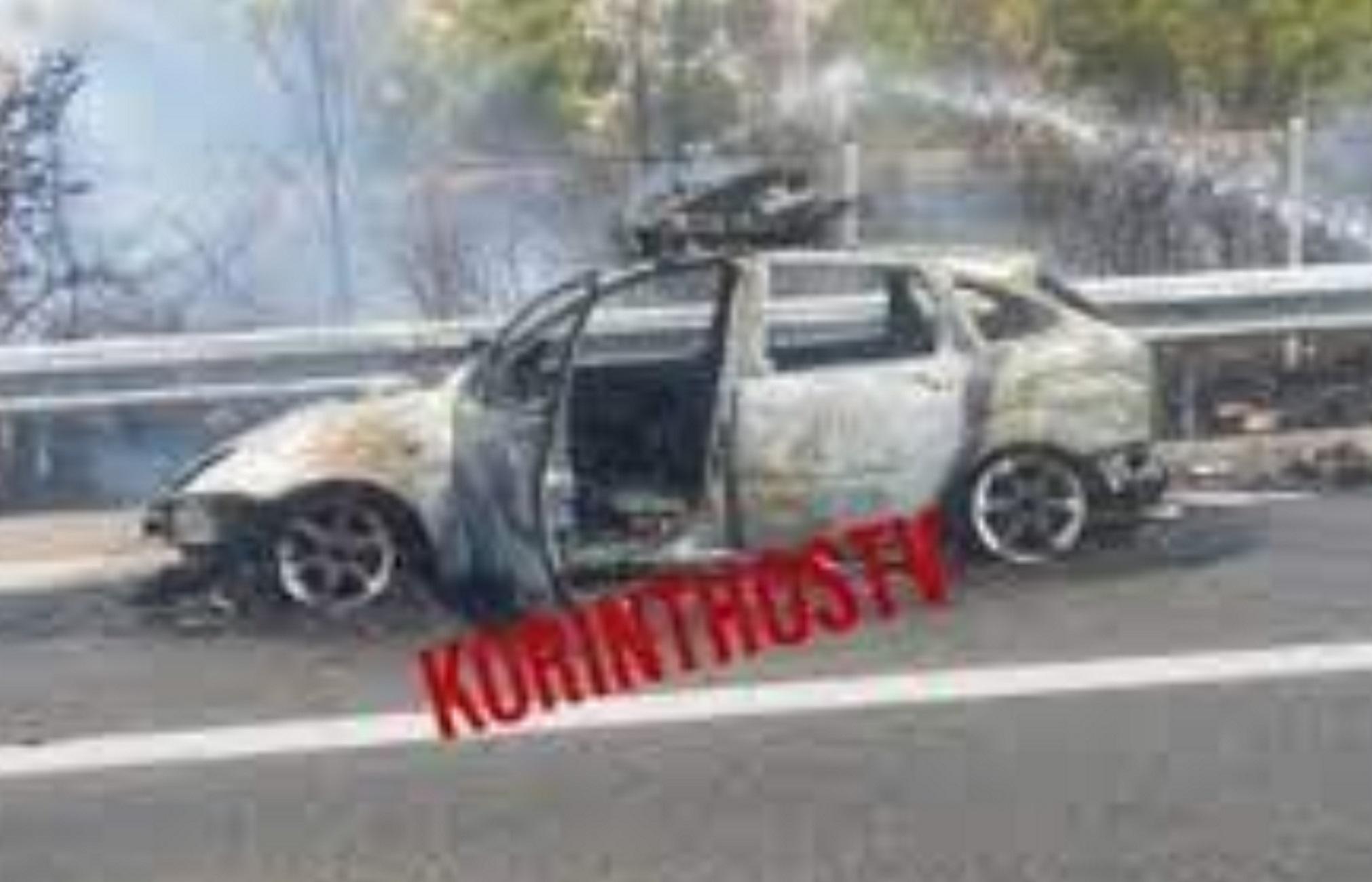 Κόρινθος: Αυτό είναι το αυτοκίνητο που άρπαξε φωτιά εν κινήσει στην εθνική οδό – Σώθηκε ο οδηγός του