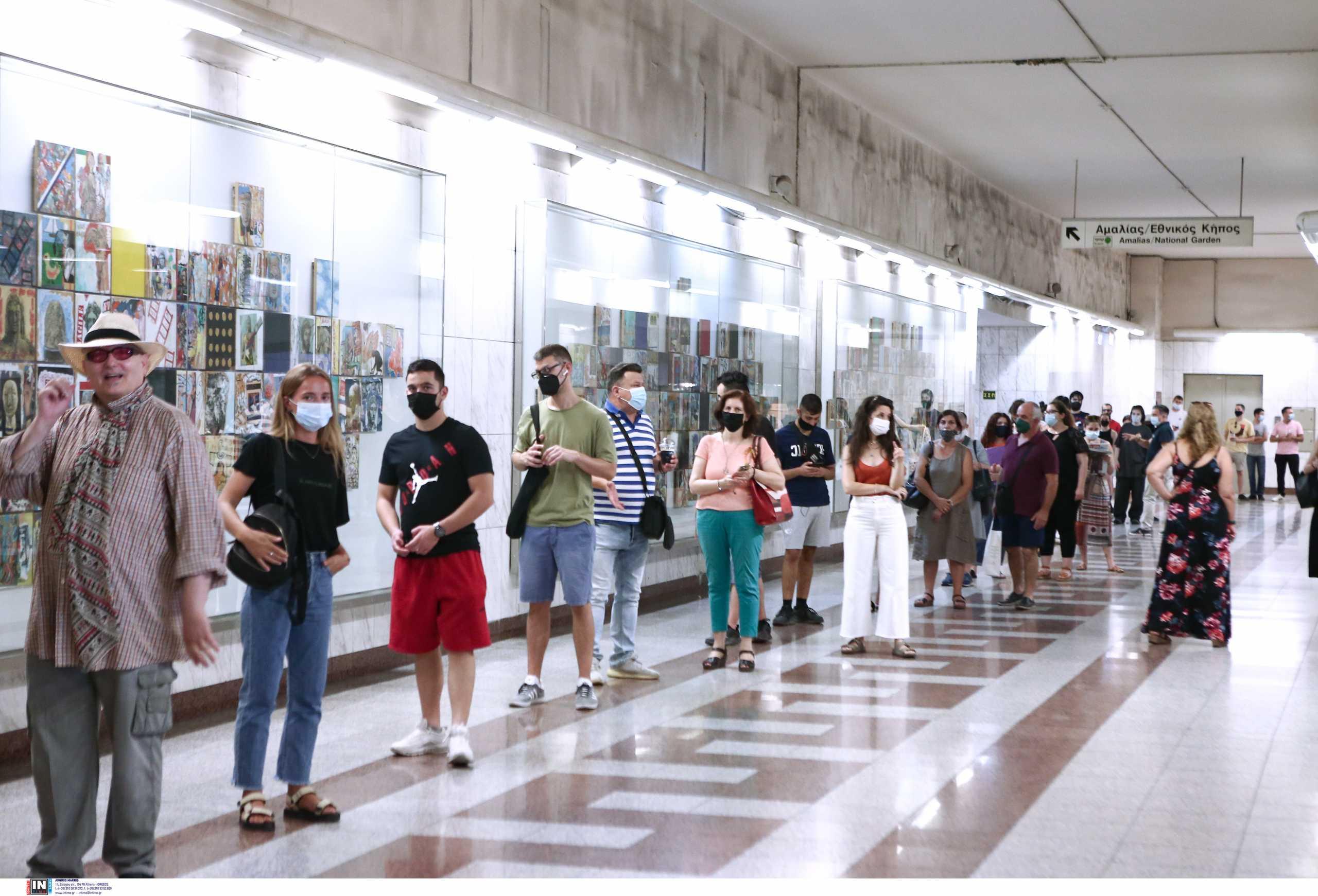 Κορονοϊός: 2.845 νέα κρούσματα στην Ελλάδα σήμερα 30/07