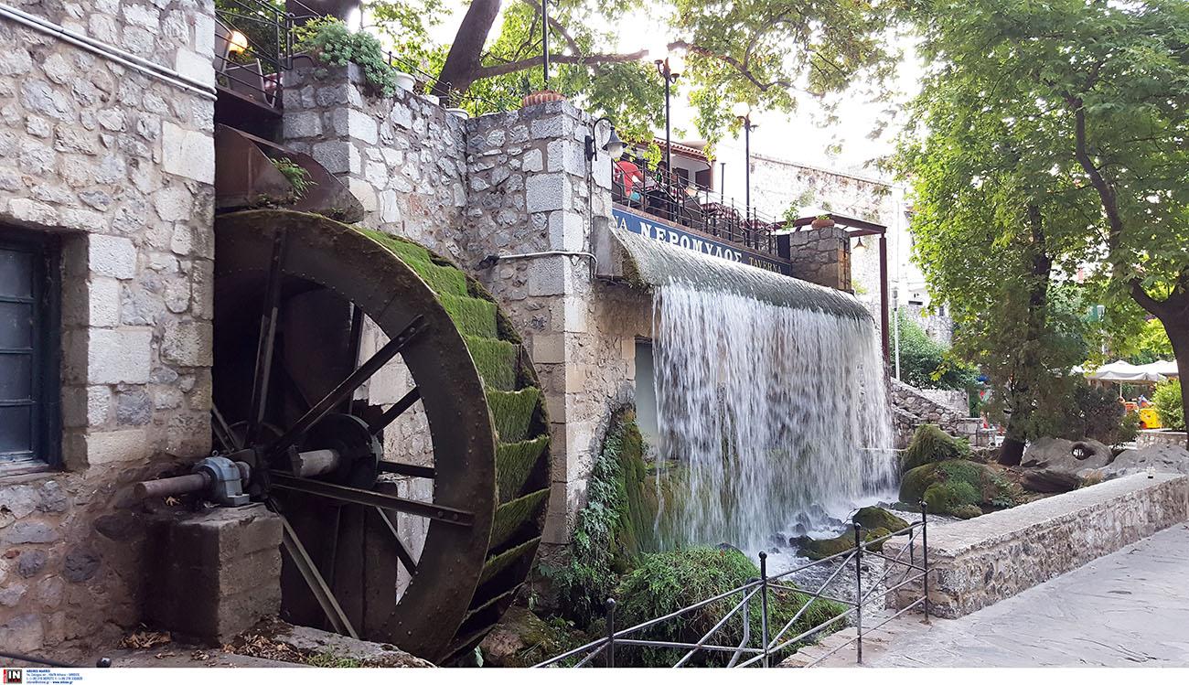 Μονοήμερη εκδρομή στην «πόλη των νερών» κοντά στην Αθήνα