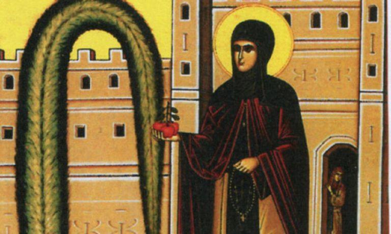 Αγία Ειρήνη Χρυσοβαλάντου: Γιατί σήμερα αγιάζονται τα μήλα της ατεκνίας;