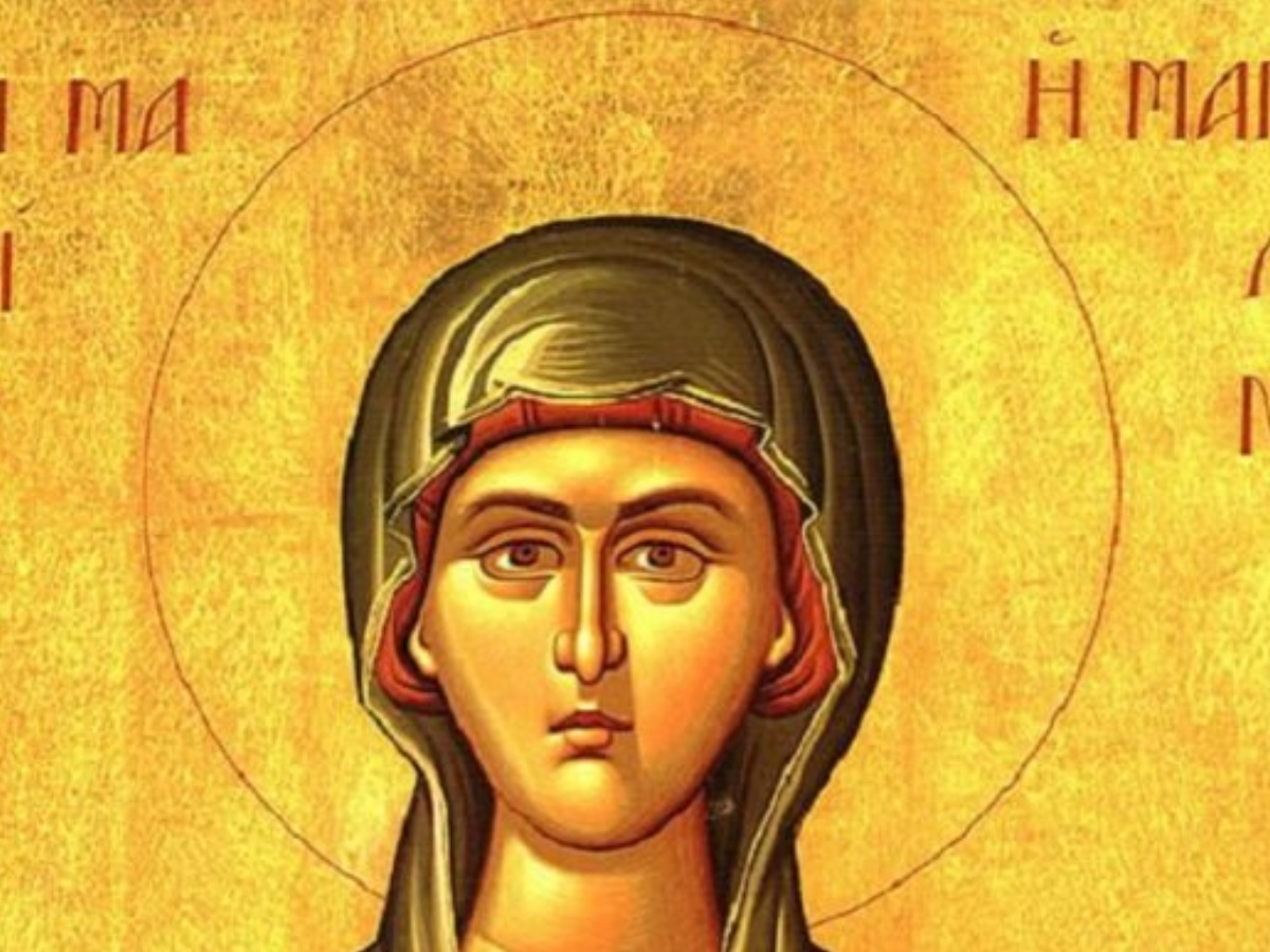 Ποια ήταν η Αγία Μαρία η Μαγδαληνή που εορτάζει σήμερα;