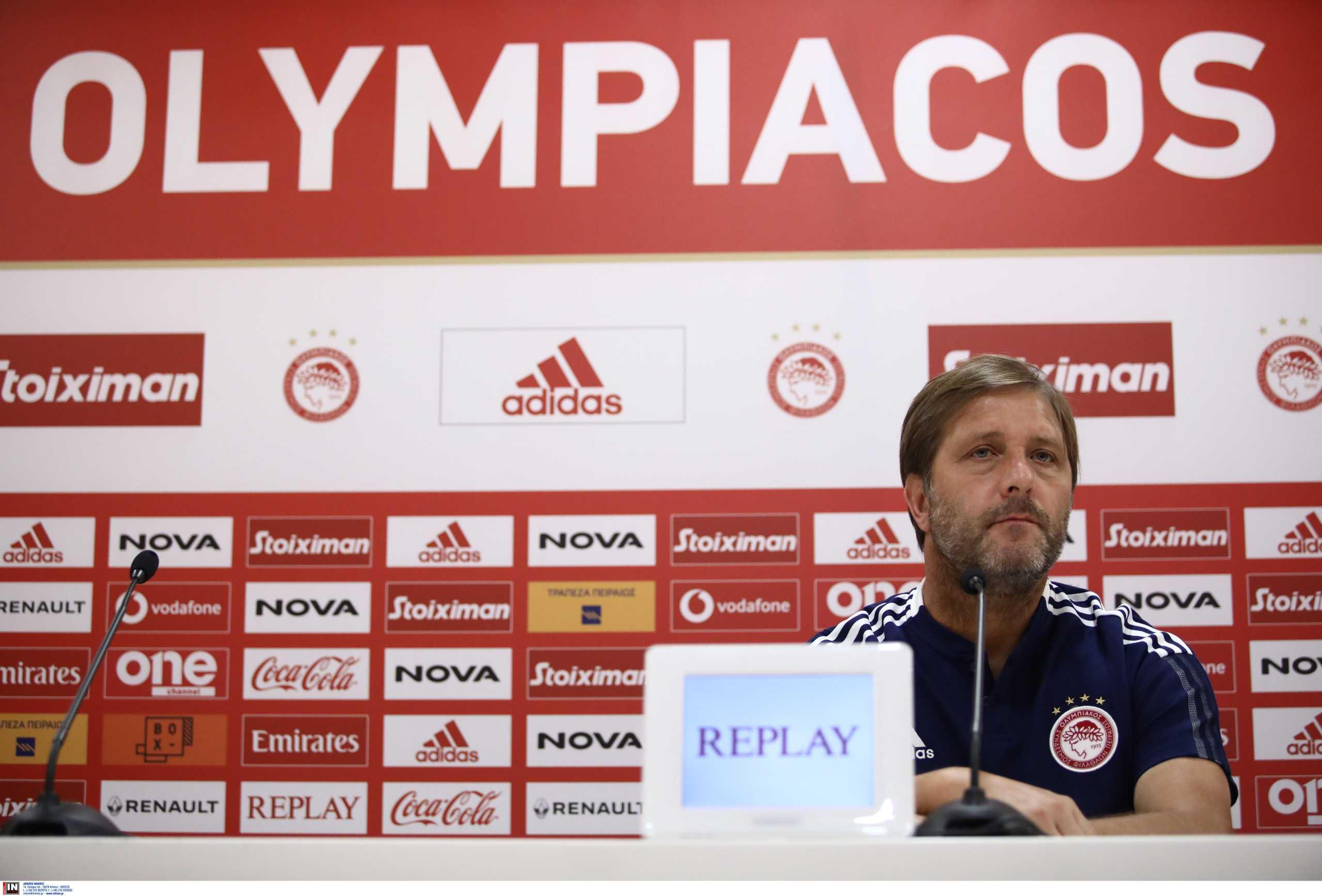 Ολυμπιακός: «Υπάρχουν προβλήματα κι έχουμε πολλές απουσίες» δήλωσε ο Μαρτίνς