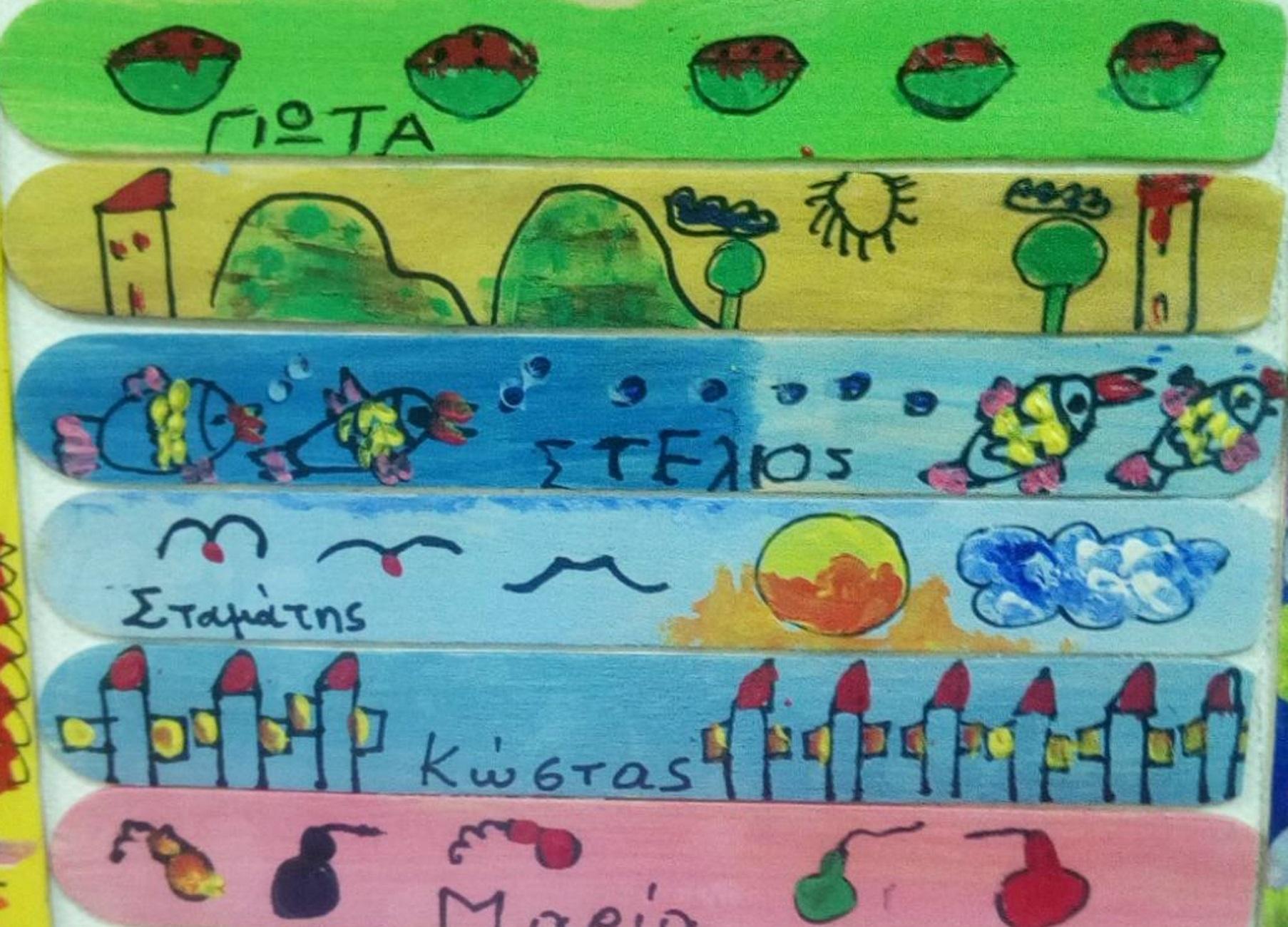 Γιαννιτσά: Πολύχρωμα και έντονα – Το ευχαριστώ μικρών μαθητών για τον εμβολιασμό τους
