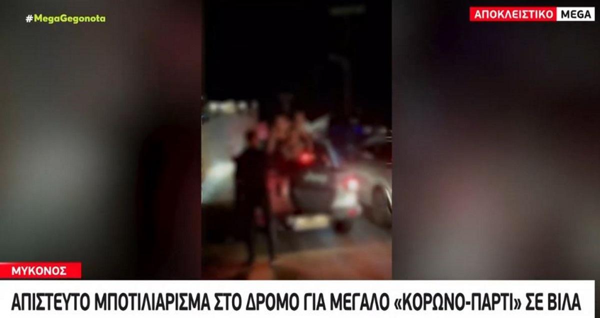 Μύκονος: Κορονοπάρτι ακόμα και δίπλα στο αστυνομικό τμήμα – «Μπλόκο» στον δρόμο για να μην γίνει έλεγχος