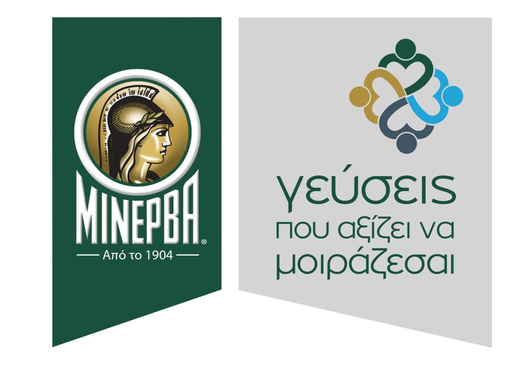 Ελαιουργική Μινέρβα: Εξαγόρασε την εταιρεία με τις εμπορικές μάρκες Brava και Delicia