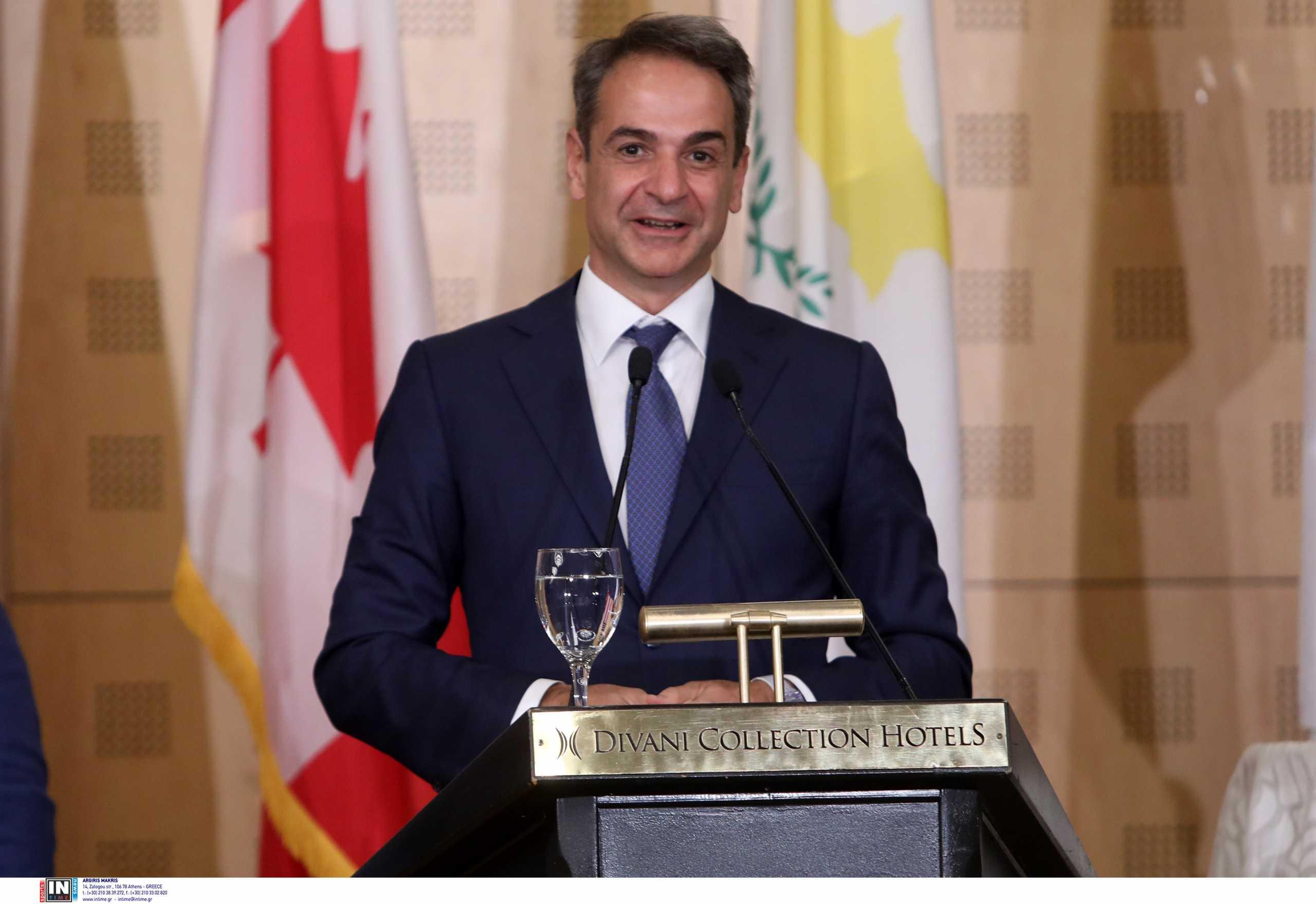 Μητσοτάκης σε συνέδριο AHEPA: Η Ελλάδα θα υπερασπιστεί την κυριαρχία της όπου και όποτε είναι απαραίτητο