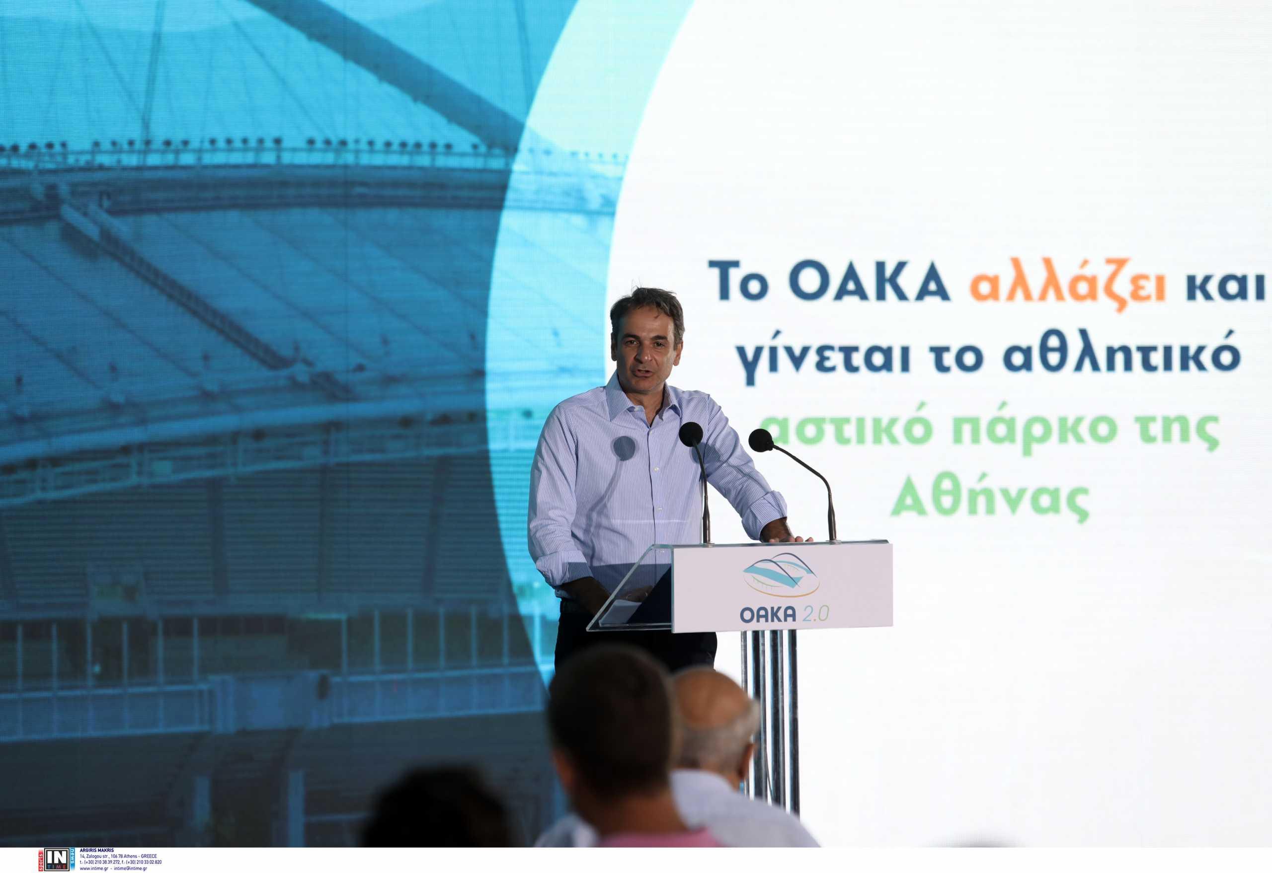 Κυριάκος Μητσοτάκης: «Το ΟΑΚΑ μετατρέπεται πια σε Ολυμπιακό Πάρκο της Αθήνας»