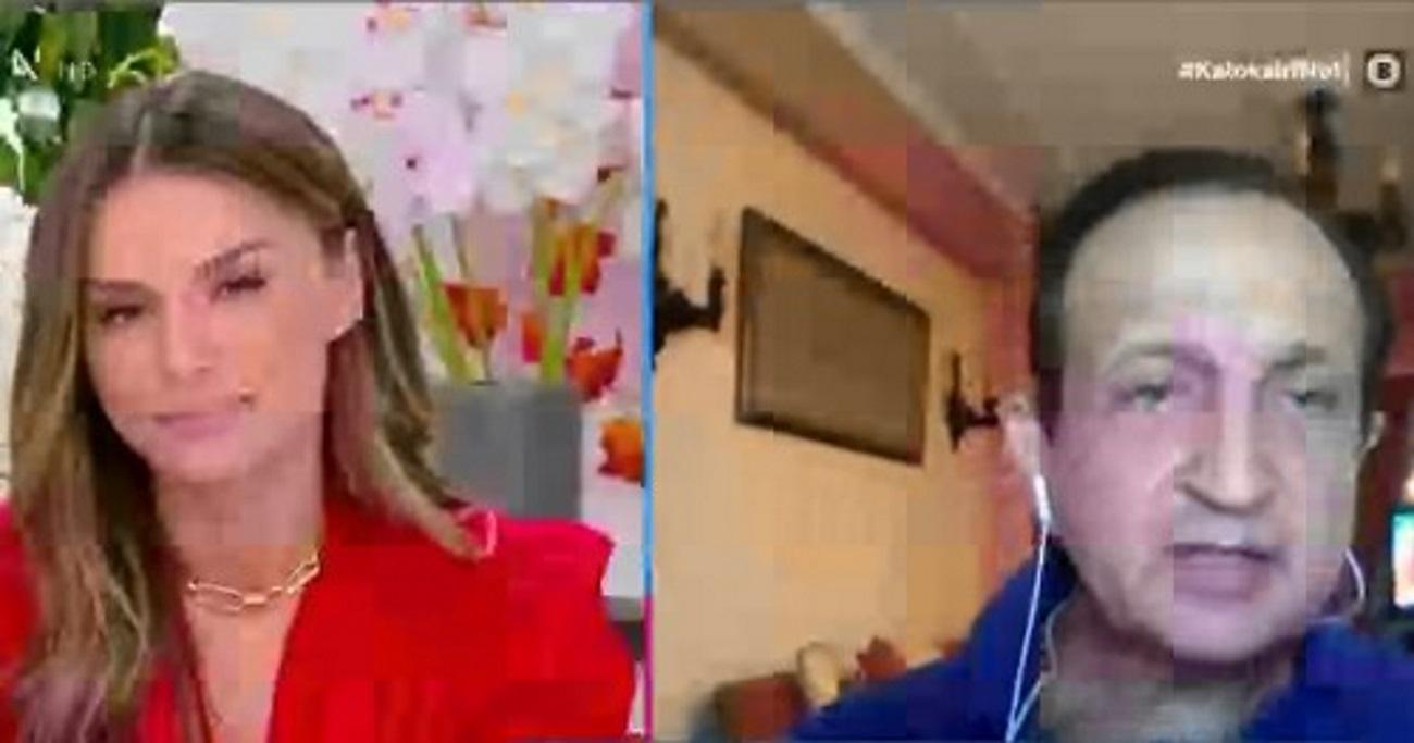 Γκέλυ Μαυροπούλου: Η αποκάλυψη του Σπύρου Μπιμπίλα για τον θάνατό της