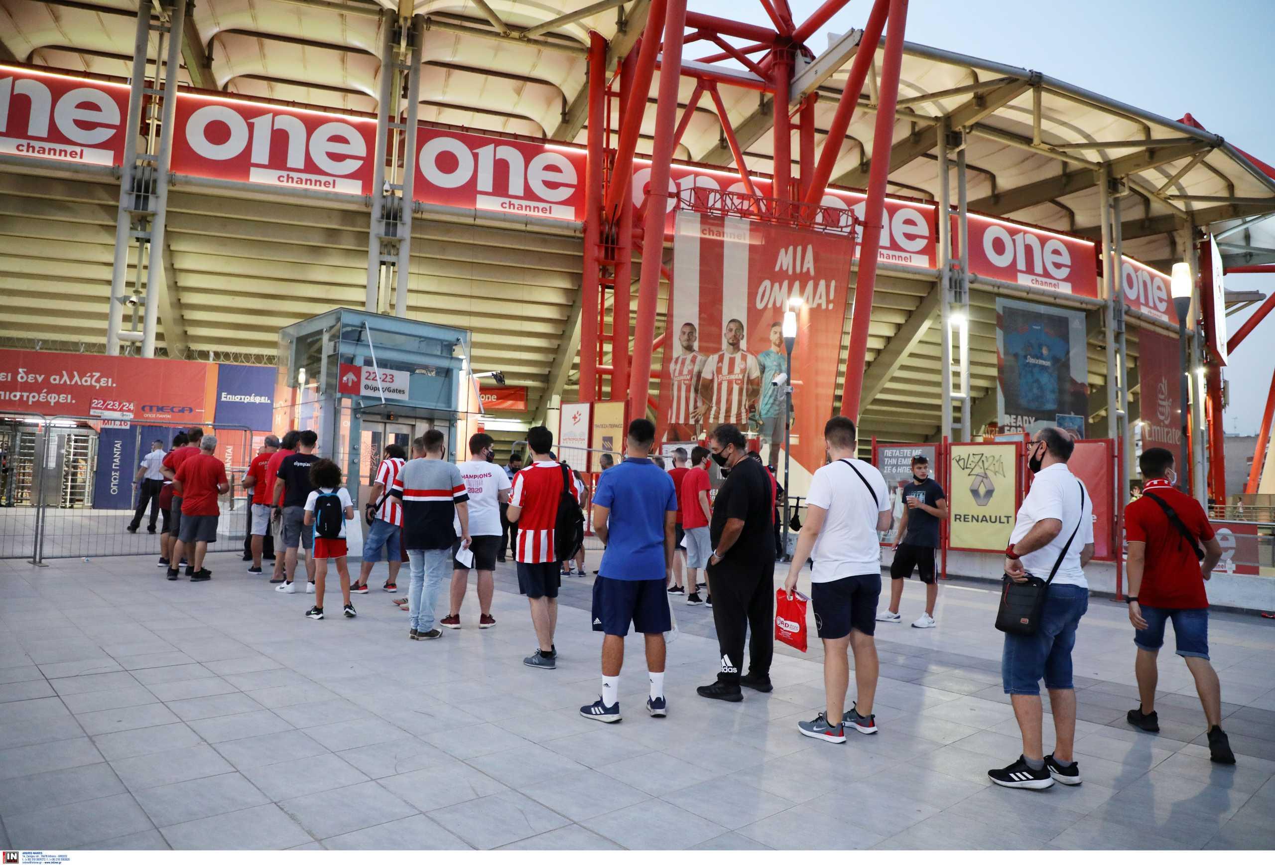 Ολυμπιακός – Νέφτσι Μπακού: Επέστρεψαν οι οπαδοί με ελέγχους στην είσοδο