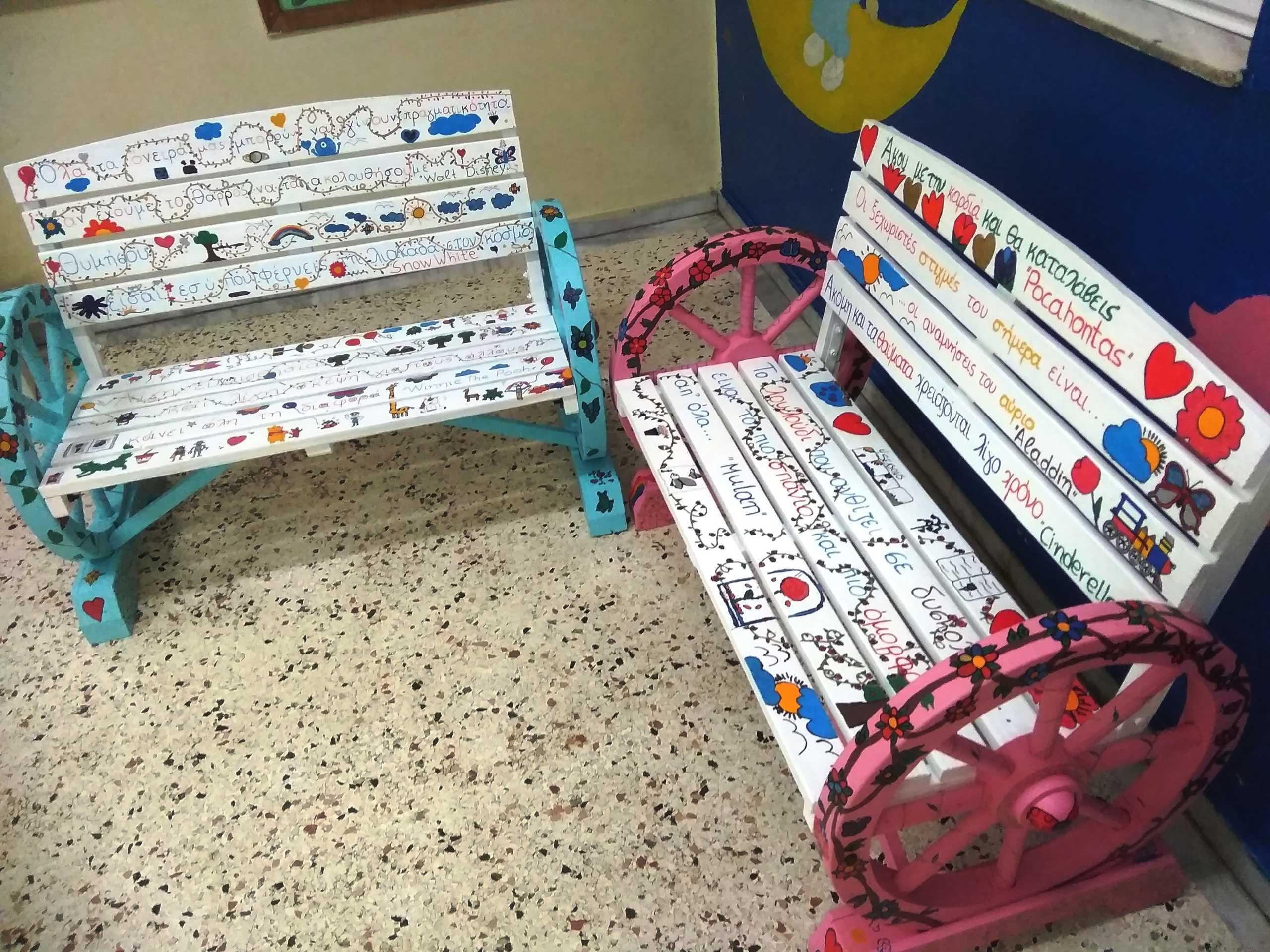 Μαθητές δημιούργησαν «φορητά» παγκάκια ανάγνωσης