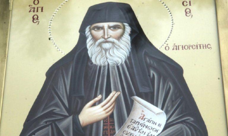 Σήμερα εορτάζει ο Άγιος Παΐσιος – Ο βίος και το έργο του