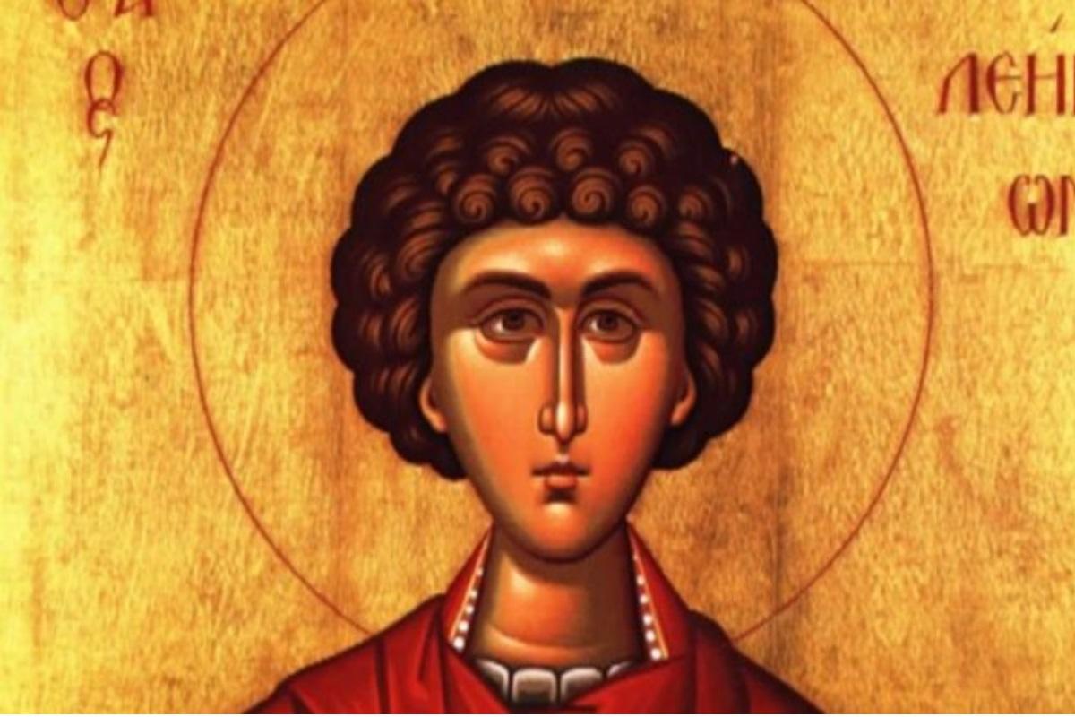 Σήμερα η μεγάλη γιορτή του Αγίου Παντελεήμονα