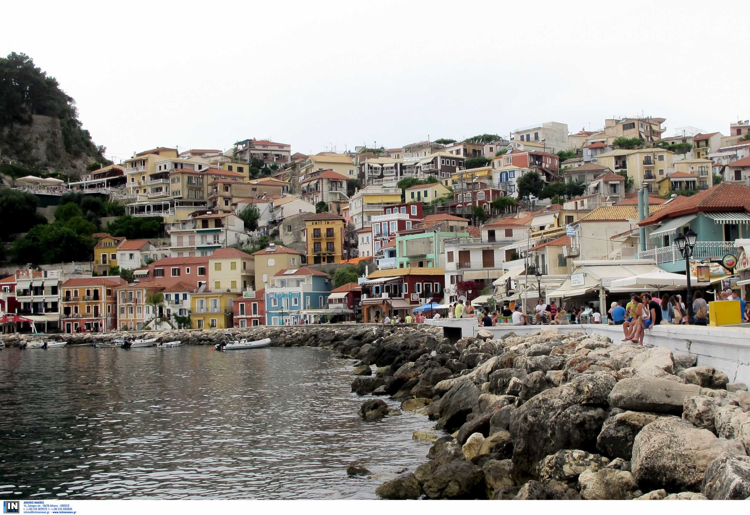 Η Πάργα στην κορυφή προτίμησης των Ελλήνων τουριστών