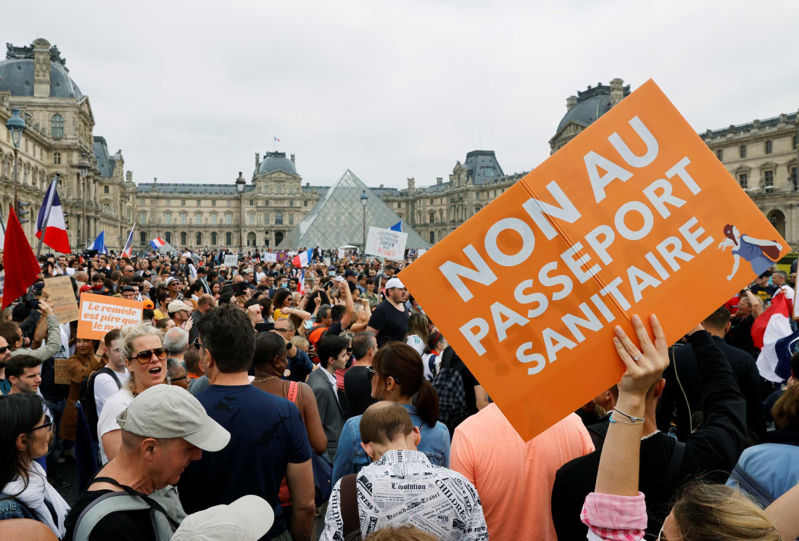 Γαλλία: Διαδηλώσεις κατά του εμβολιασμού για τον κορονοϊό σε πολλές πόλεις