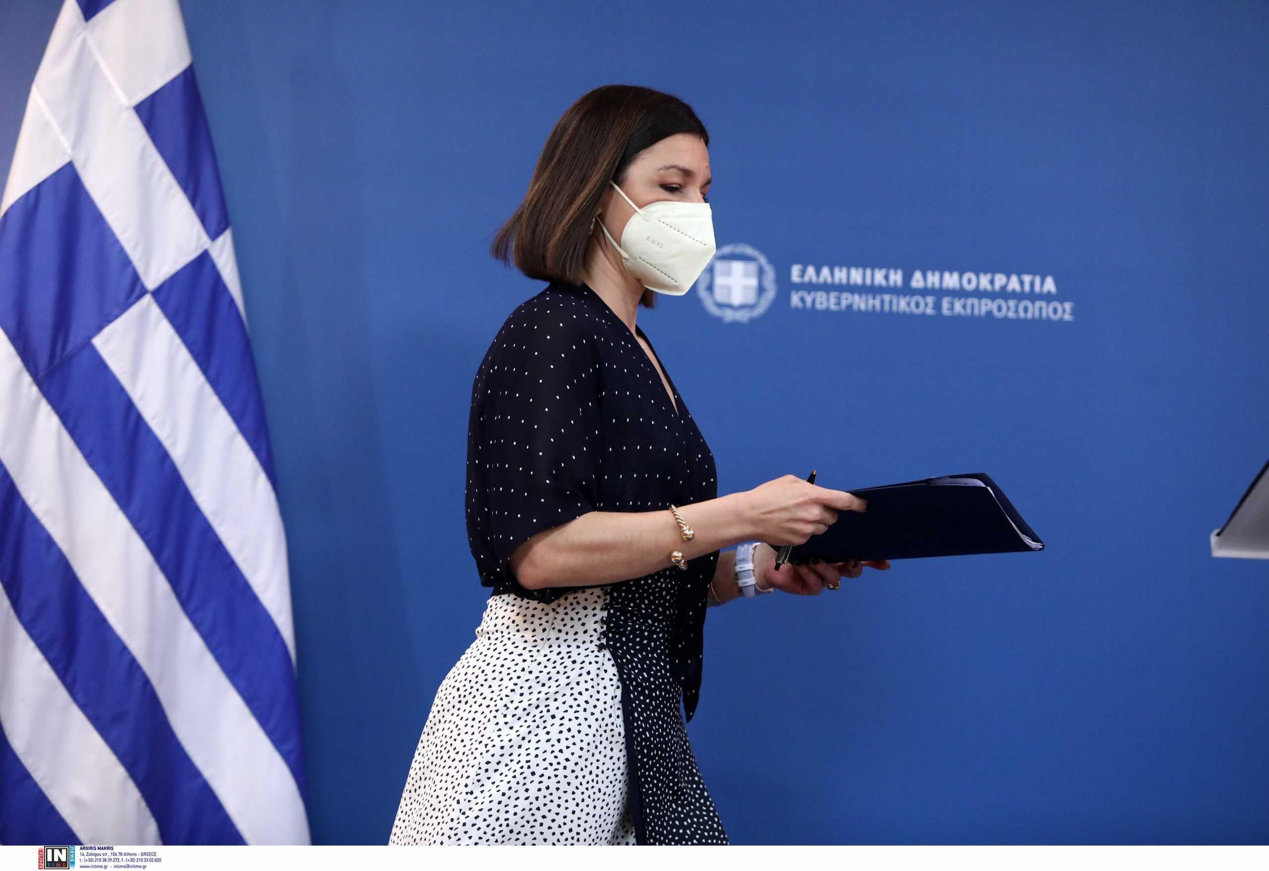 Η ενημέρωση από την κυβερνητική εκπρόσωπο, Αριστοτελία Πελώνη σήμερα 01/07