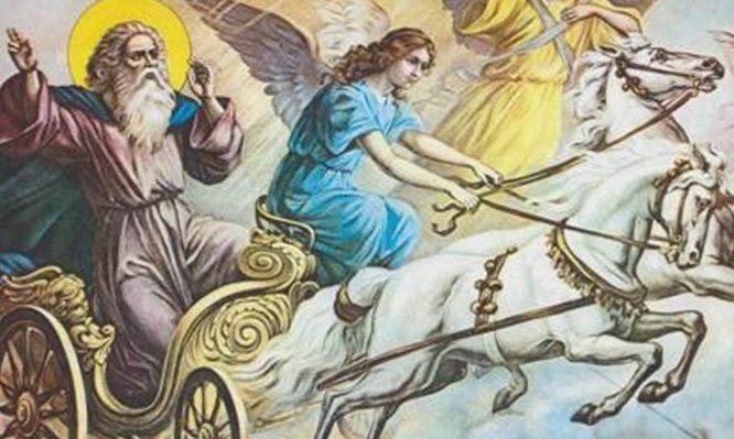 Γιατί λέγεται ότι ο Προφήτης Ηλίας δεν πέθανε ποτέ;