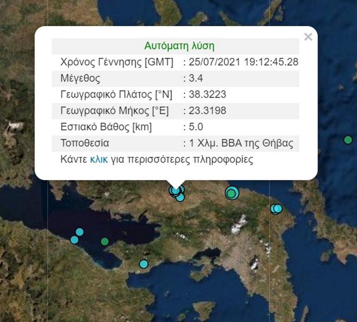 Σεισμός 3,4 Ρίχτερ στην Θήβα