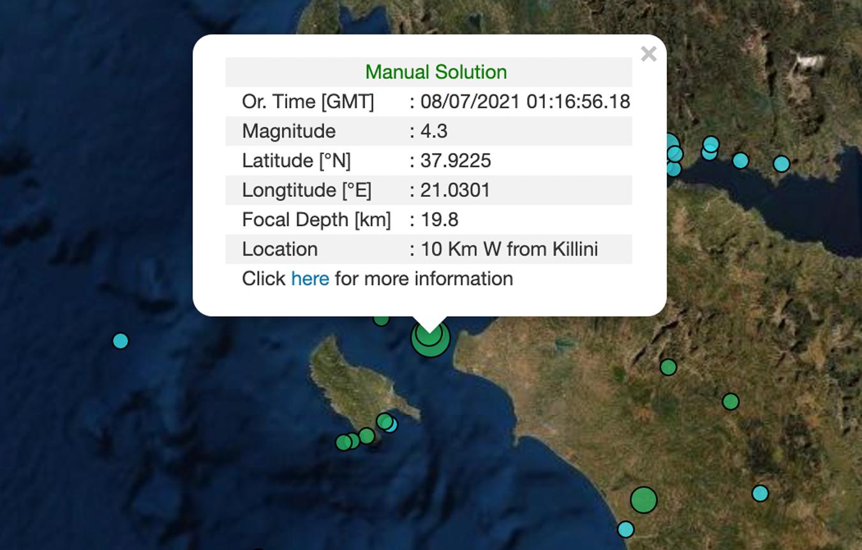 Σεισμός 4,3R ταρακούνησε τη Ζάκυνθο