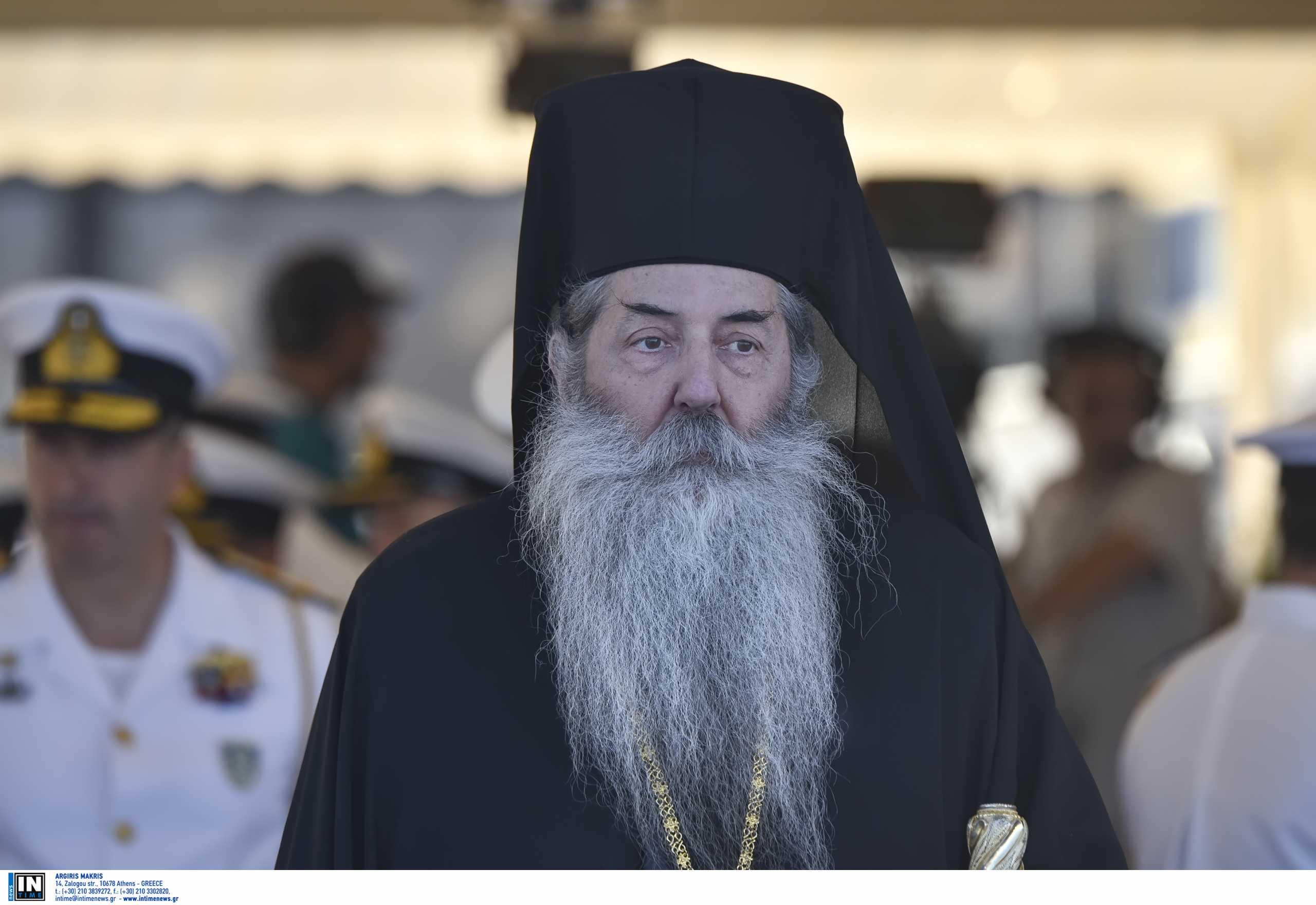 Μητροπολίτης Σεραφείμ για αντιεμβολιαστές: «Πήραν τον σταυρό και τη σημαία για να υπερασπιστούν τον θάνατο»