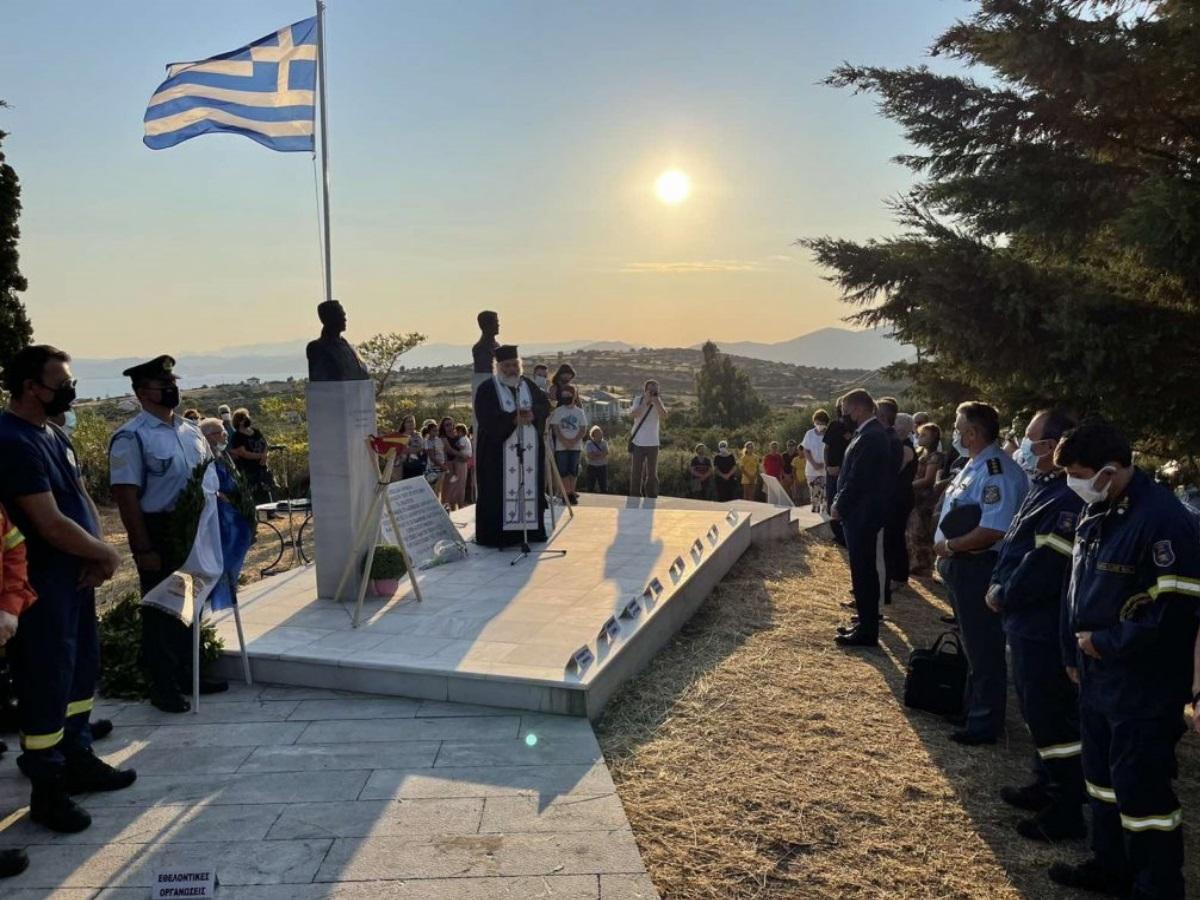 Αλκιβιάδης Στεφανής: Τίμησε τους πιλότους που έχασαν τη ζωή τους στις φωτιές του 2007
