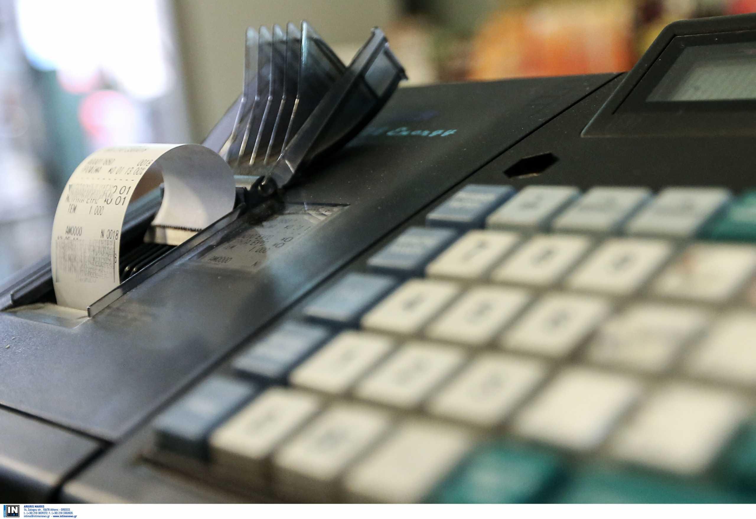 Μέχρι τον Οκτώβριο η αντικατάσταση των ταμειακών μηχανών παλαιού τύπου – Ποιες επιχειρήσεις θα προηγηθούν