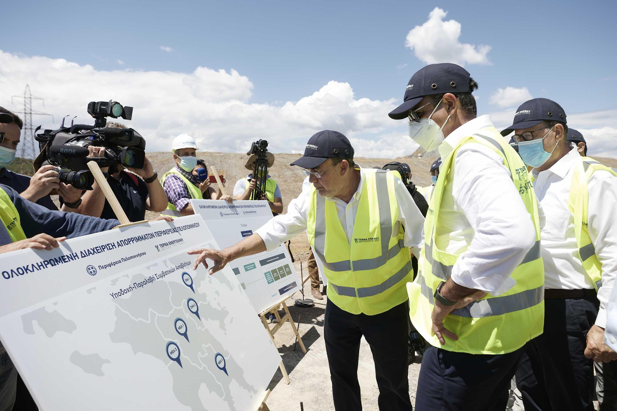Τέρνα Ενεργειακή: Σε τροχιά υλοποίησης το έργο ΣΔΙΤ Oλοκληρωμένης Διαχείρισης Απορριμμάτων στην Περιφέρεια Πελοποννήσου