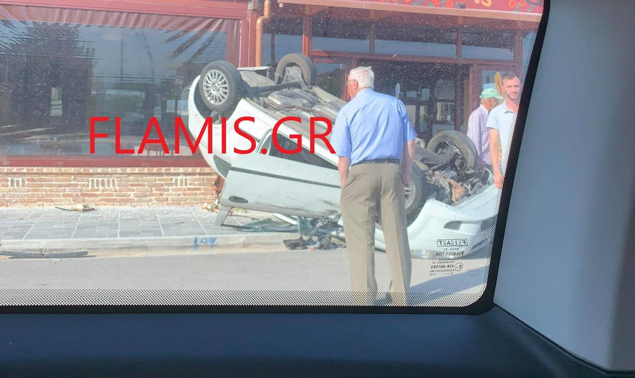 Άραξος: Στρατιώτες τραυματίστηκαν σε τροχαίο – Βρέθηκαν μέσα σε αναποδογυρισμένο αυτοκίνητο