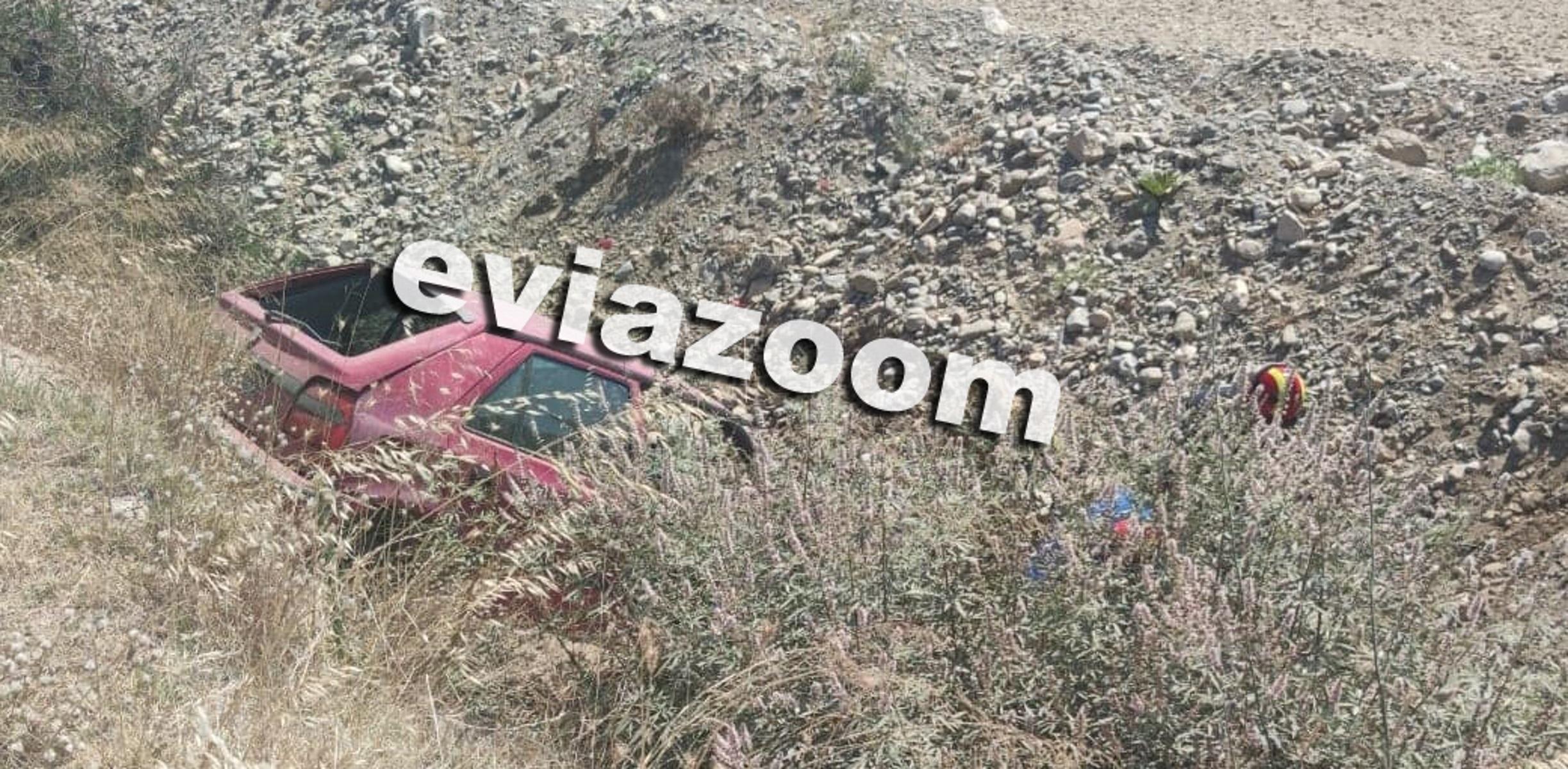 Χαλκίδα: 60χρονη έπεσε με αυτοκίνητο σε ξεροπόταμο – Η παραλίγο μοιραία στραβοτιμονιά