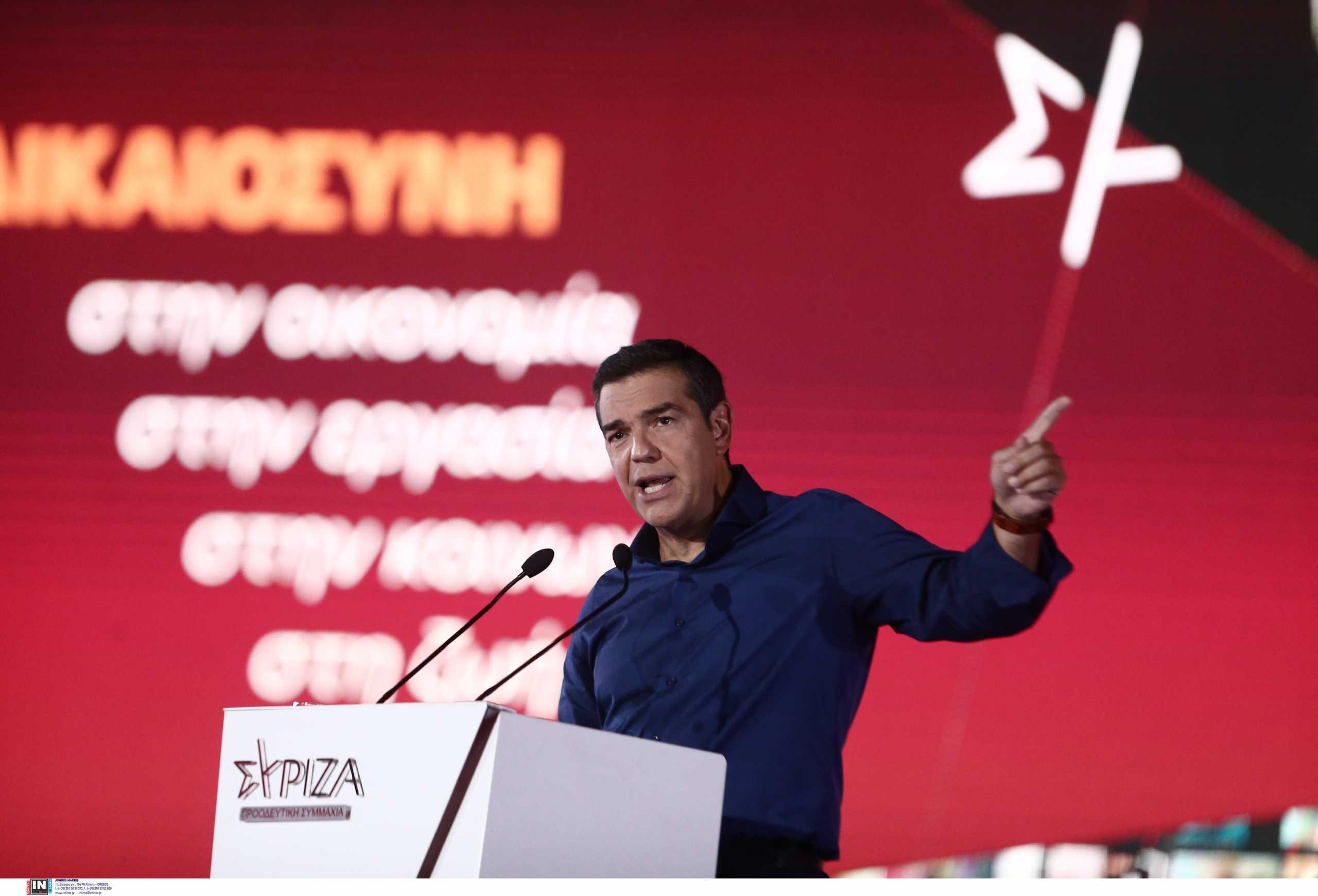 Αλέξης Τσίπρας: H ομιλία στην προγραμματική Συνδιάσκεψη του ΣΥΡΙΖΑ