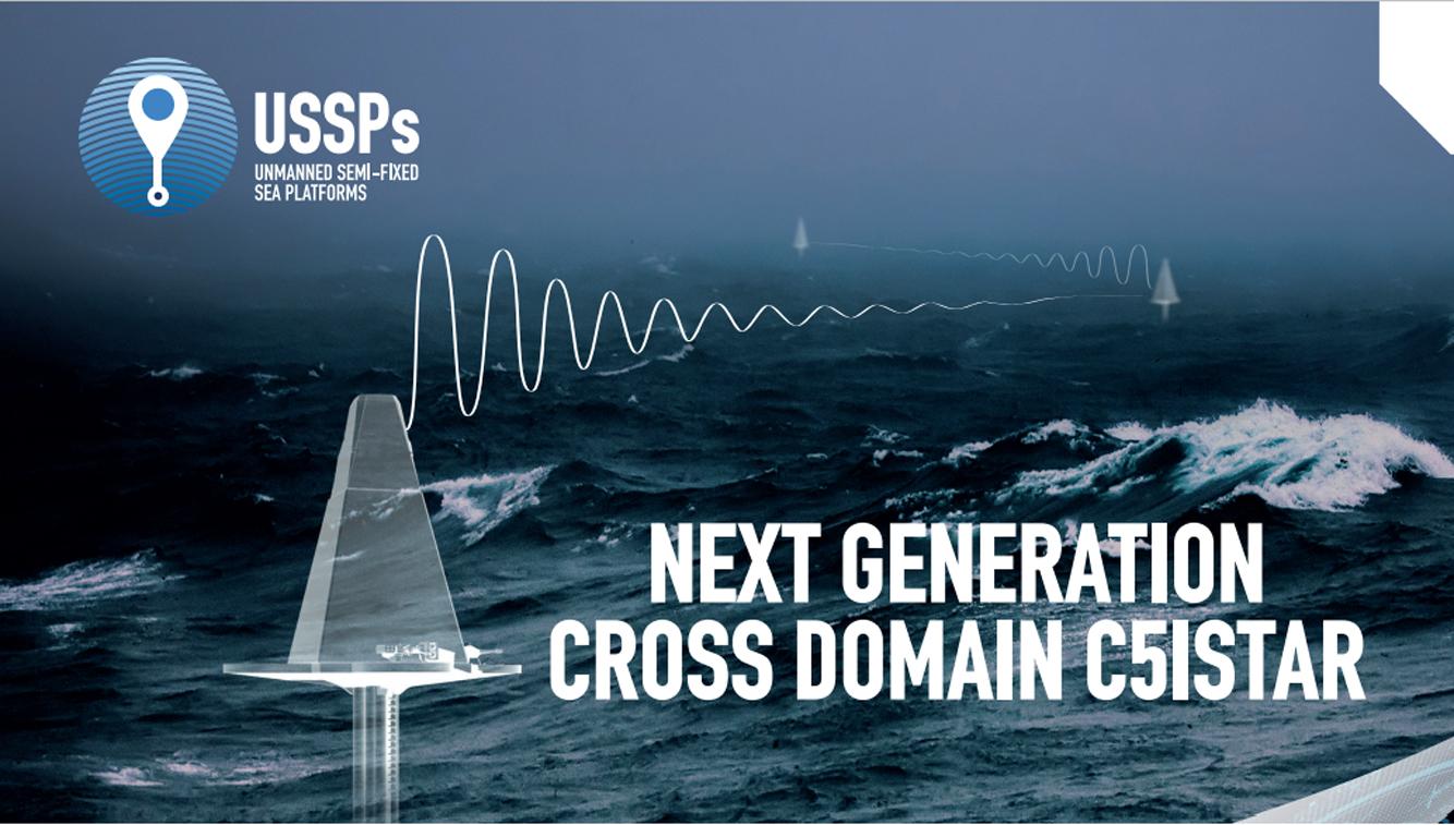 USSPS: Στην ελληνική ΕΤΜΕ το ευρωπαϊκό αμυντικό πρόγραμμα για θαλάσσια επιτήρηση